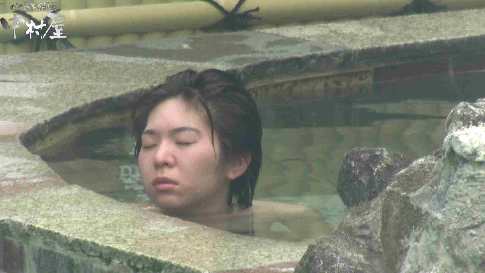 Aquaな露天風呂Vol.907  35枚