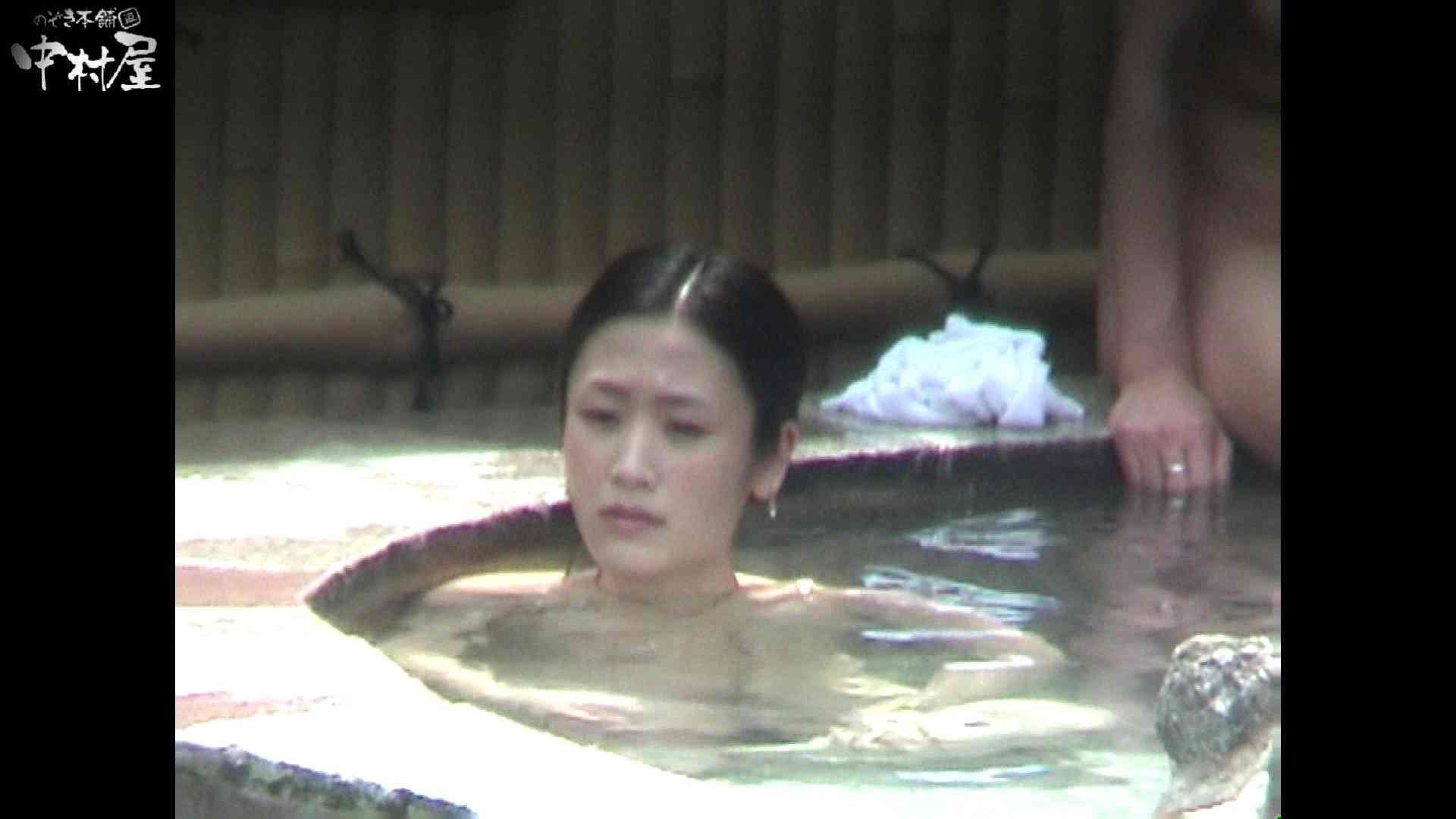 Aquaな露天風呂Vol.934 0 | 露天覗き  112枚