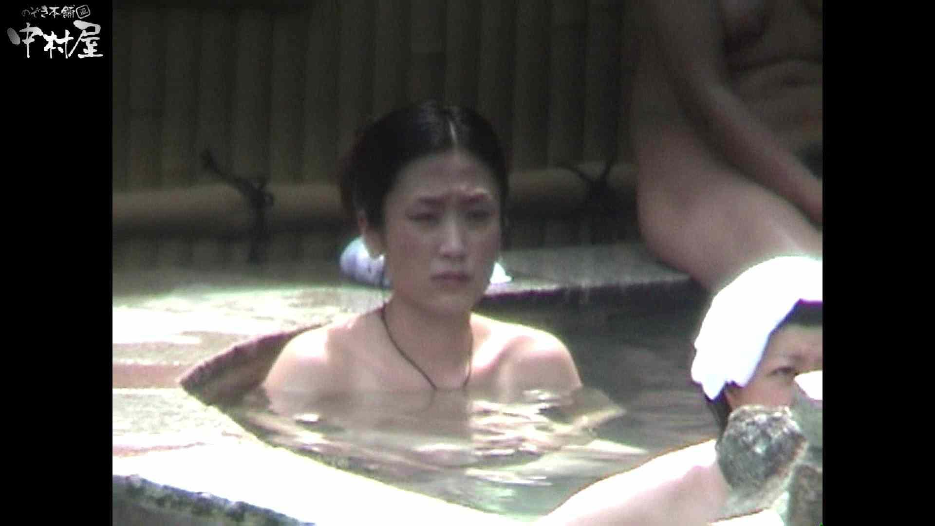 Aquaな露天風呂Vol.934  112枚