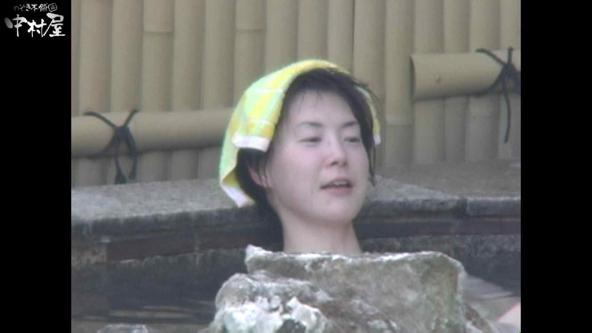 Aquaな露天風呂Vol.938 露天覗き オマンコ無修正動画無料 58枚
