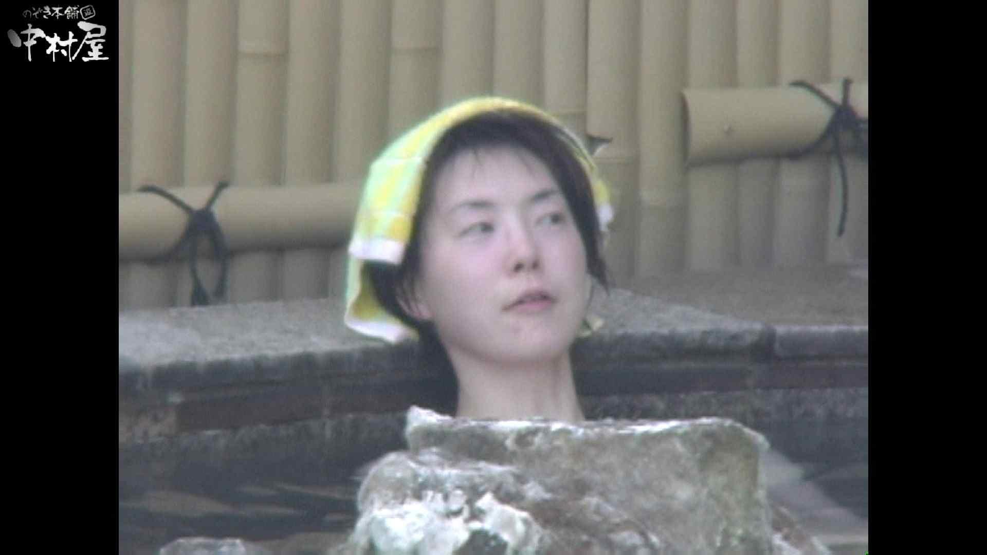 Aquaな露天風呂Vol.938  58枚