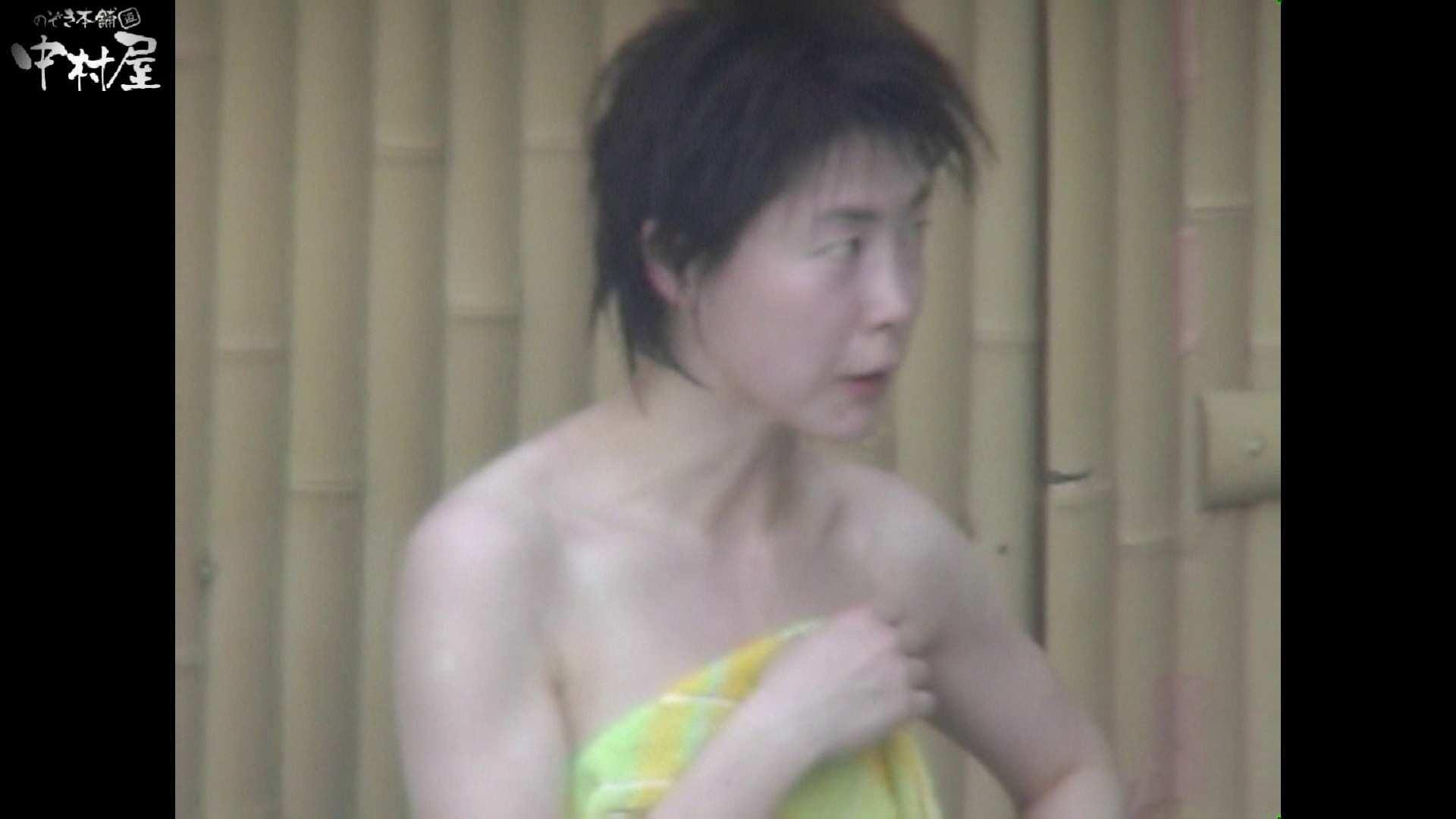 Aquaな露天風呂Vol.938 0   ガールの盗撮  58枚