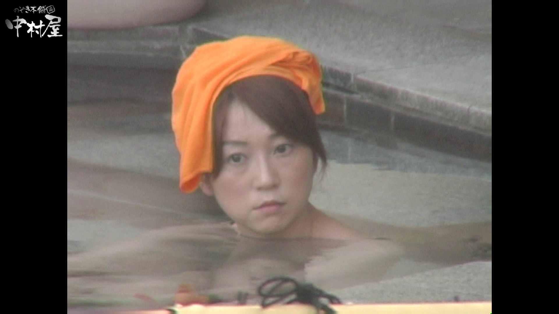 Aquaな露天風呂Vol.941 ガールの盗撮 盗み撮り動画 81枚