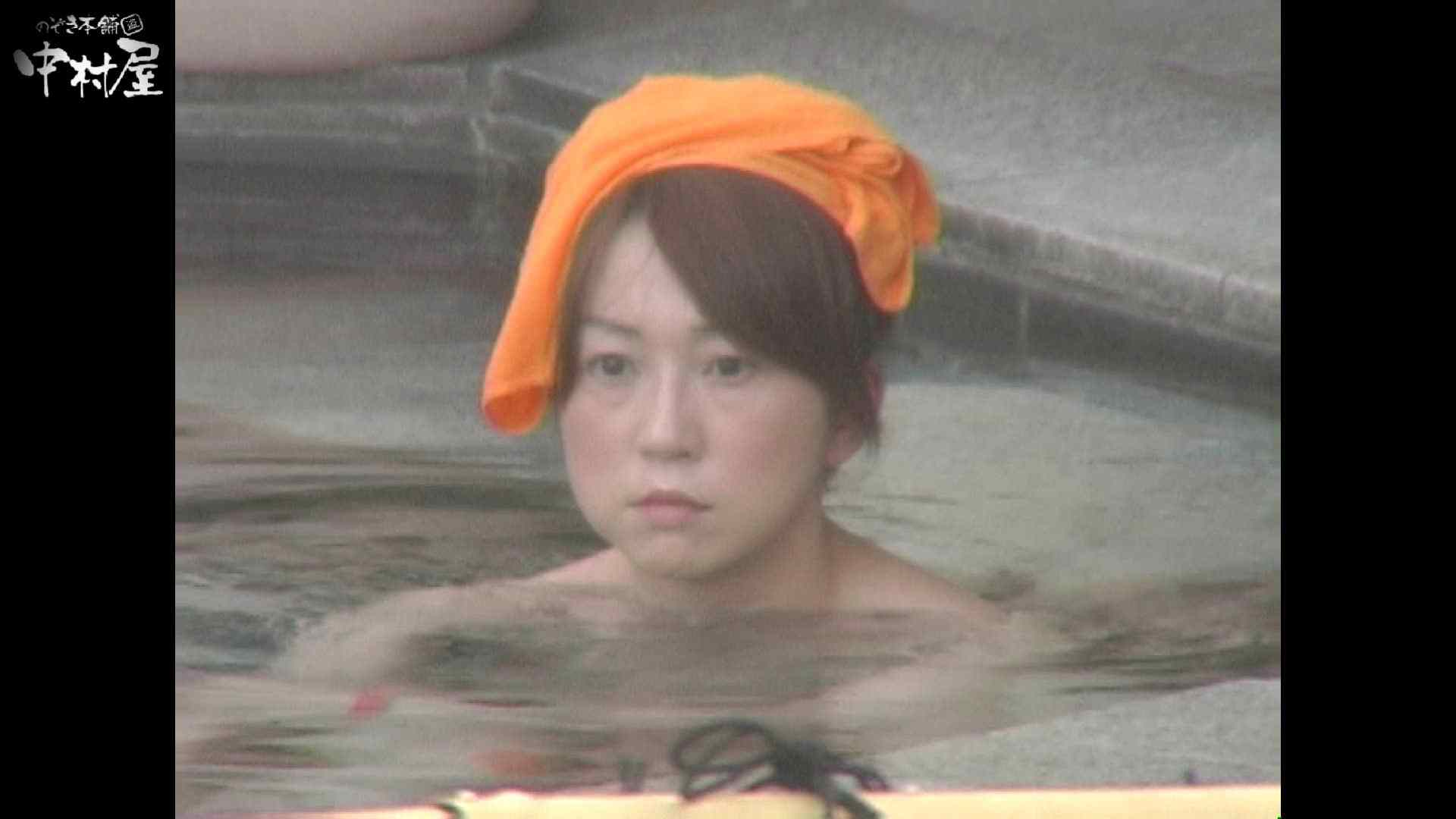 Aquaな露天風呂Vol.941 エロいOL AV動画キャプチャ 81枚