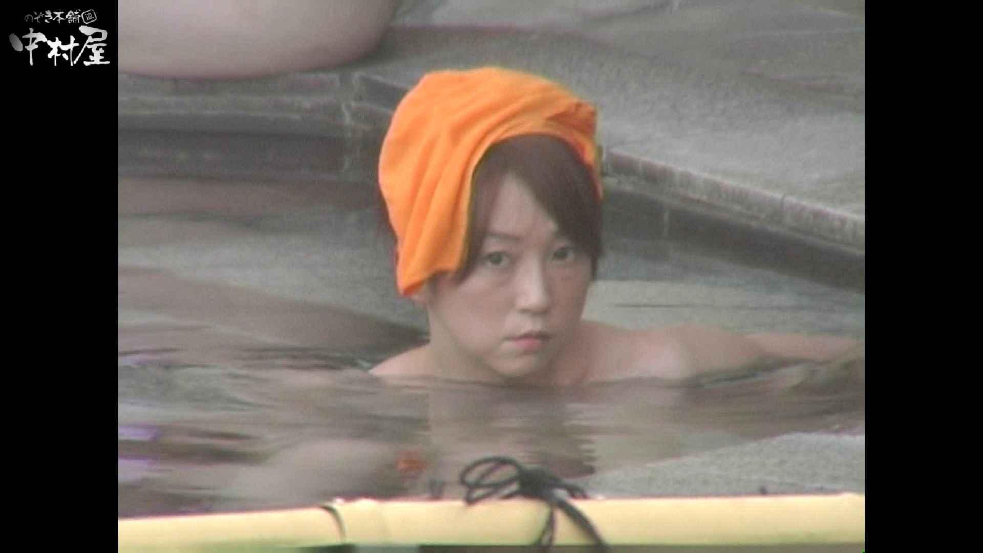 Aquaな露天風呂Vol.941  81枚