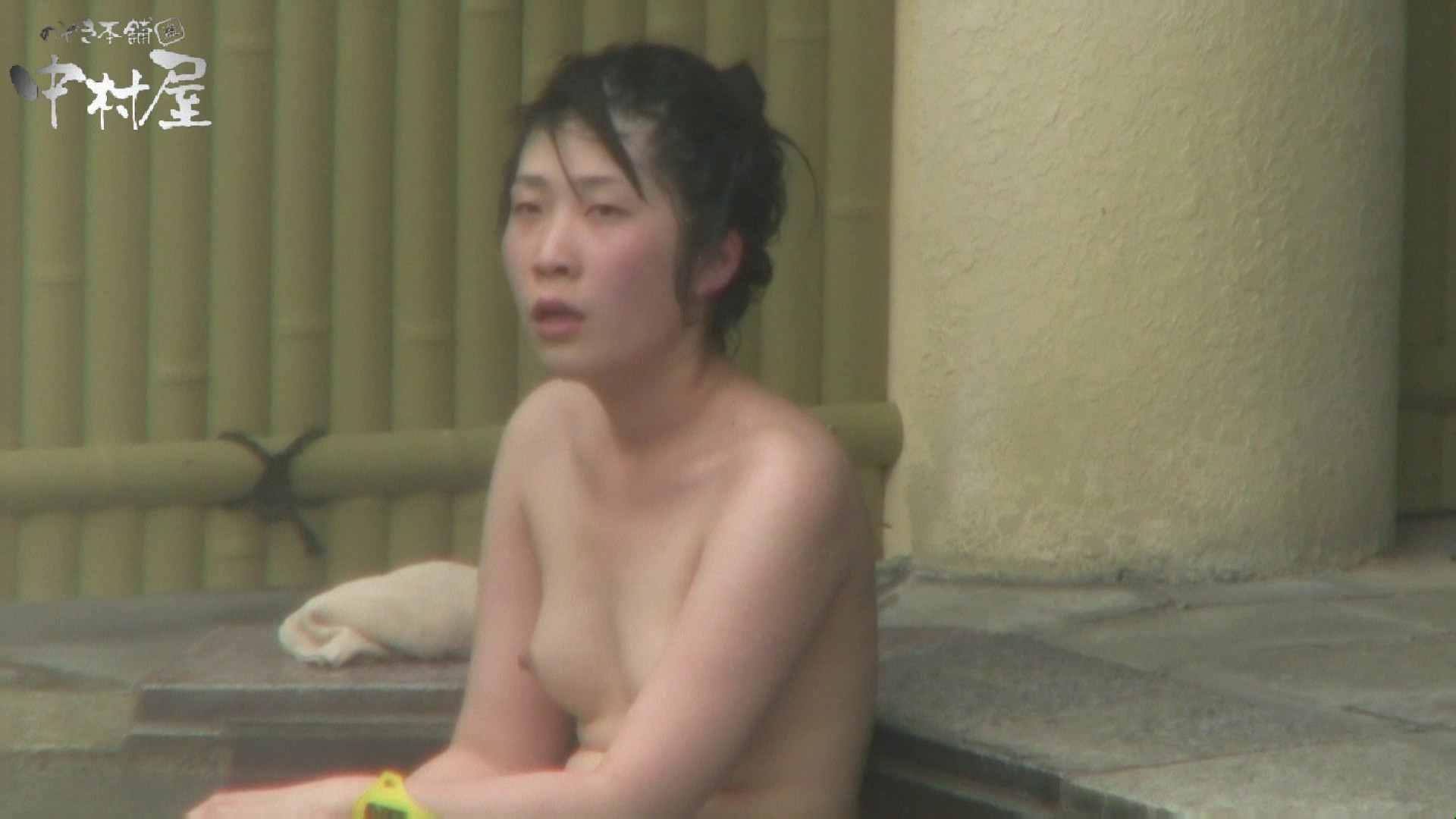 Aquaな露天風呂Vol.955 エロいOL 女性器鑑賞 78枚