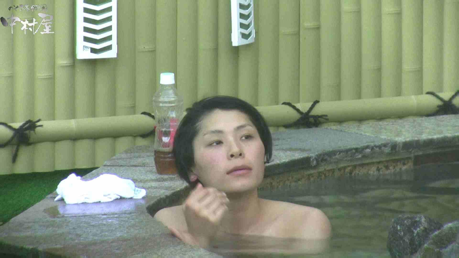 Aquaな露天風呂Vol.970  75枚