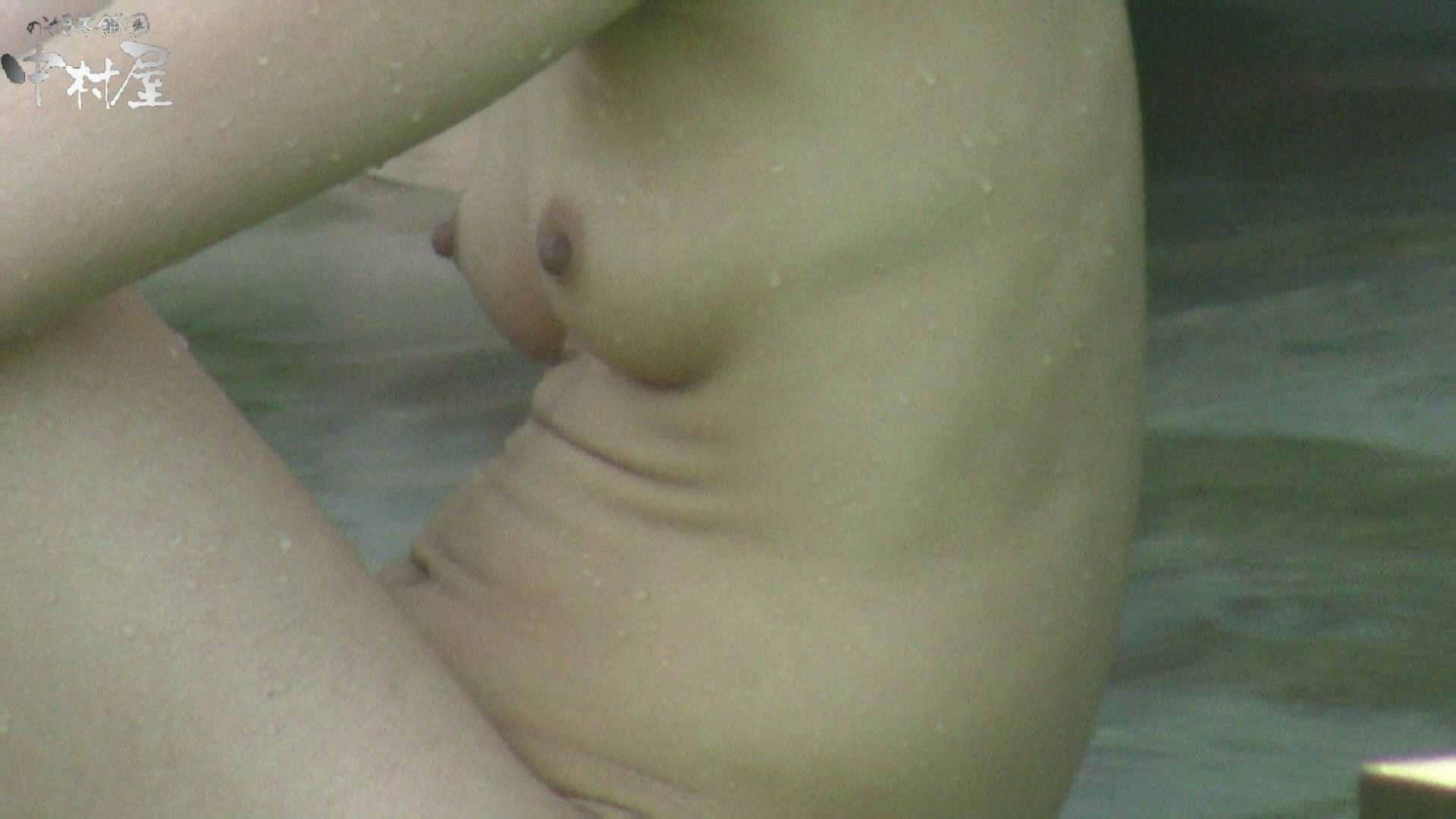 Aquaな露天風呂Vol.970 露天覗き セックス画像 75枚
