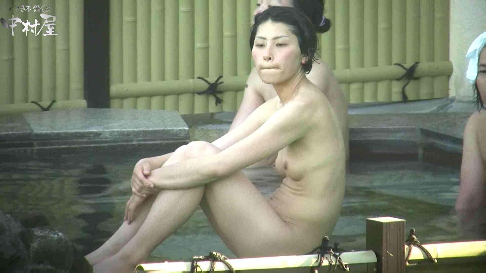 Aquaな露天風呂Vol.970 ガールの盗撮 ぱこり動画紹介 75枚