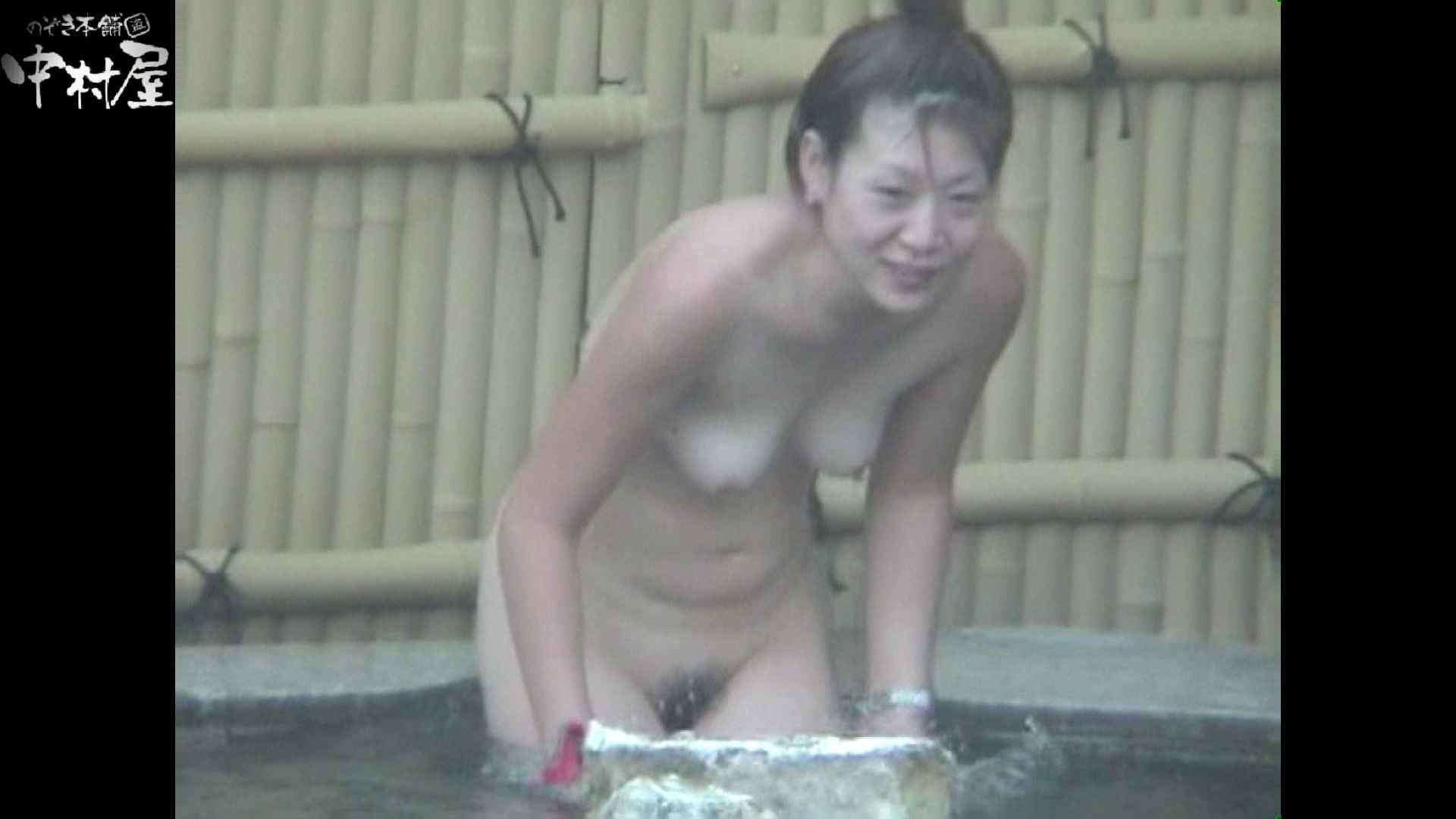 Aquaな露天風呂Vol.974 エロいOL ヌード画像 68枚