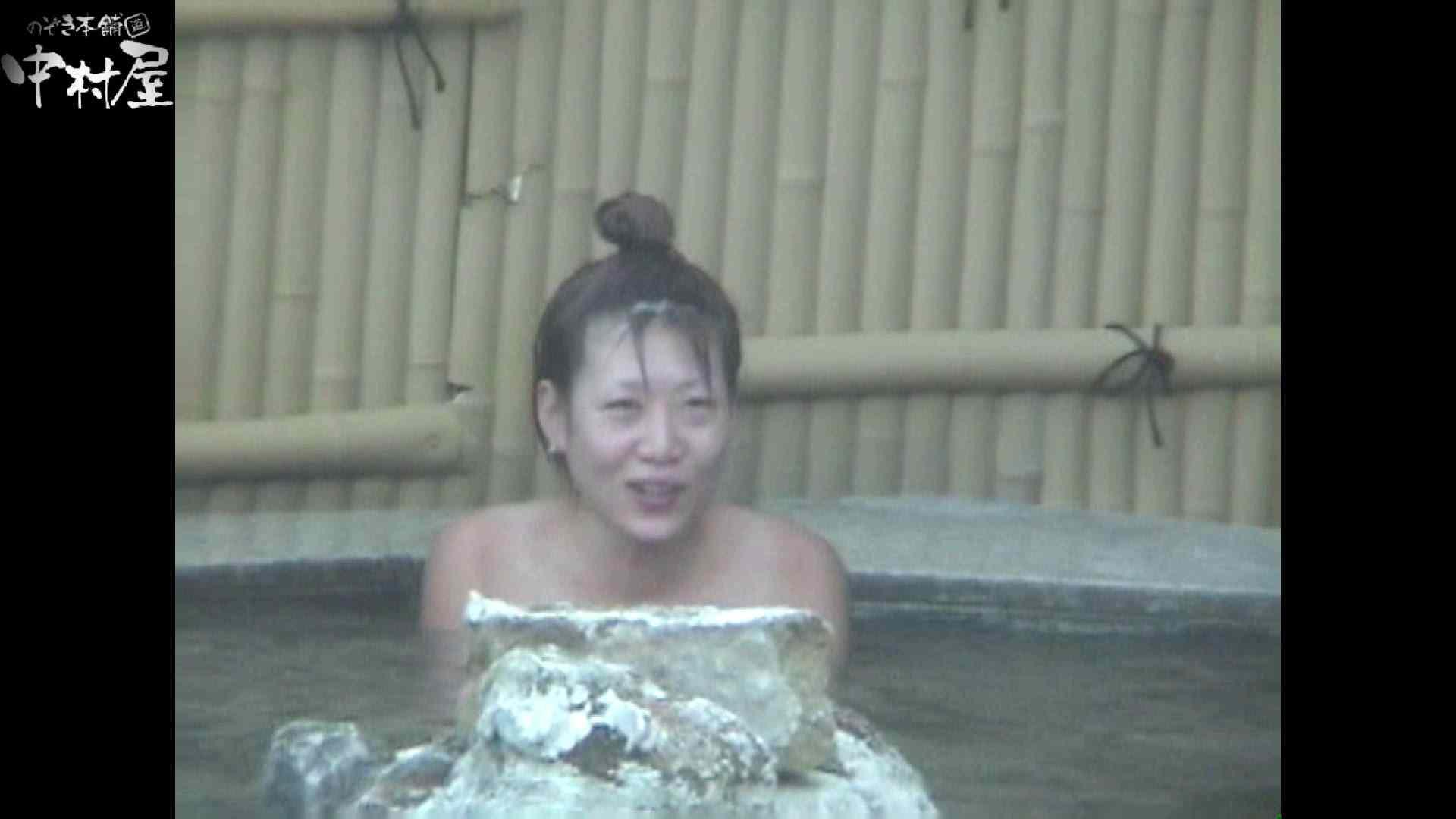 Aquaな露天風呂Vol.974  68枚