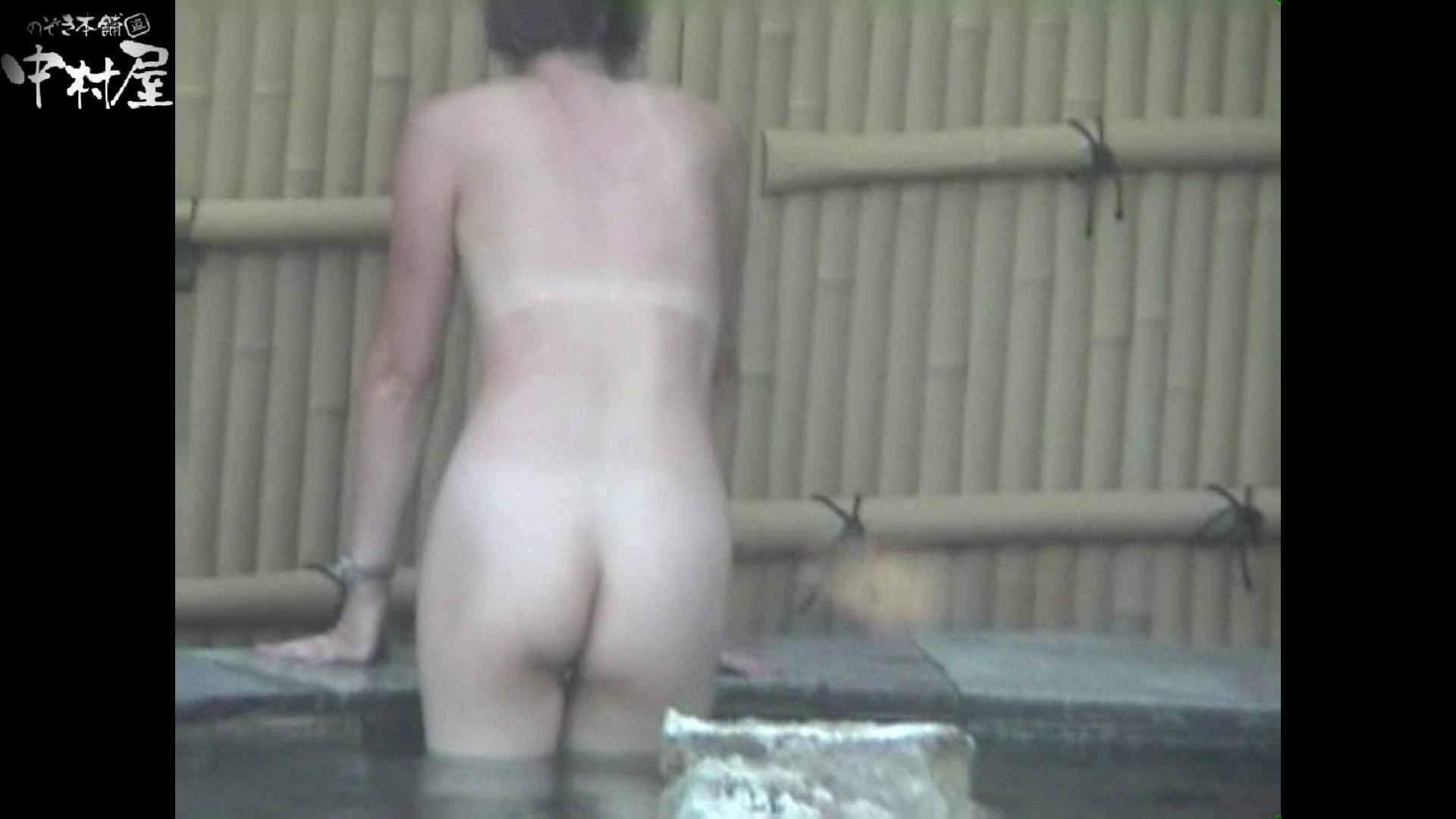 Aquaな露天風呂Vol.974 ガールの盗撮 盗撮画像 68枚