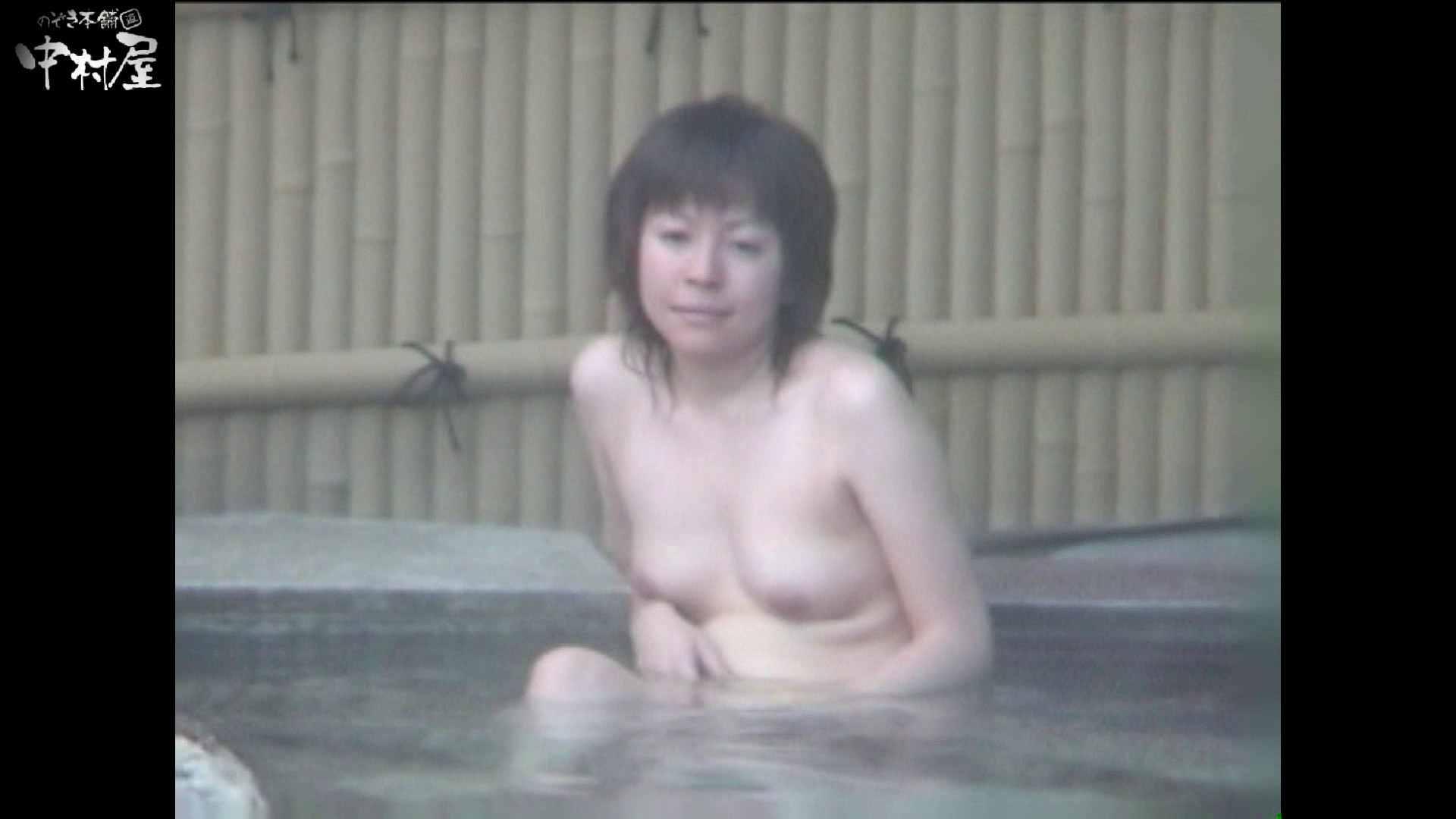Aquaな露天風呂Vol.985  36枚