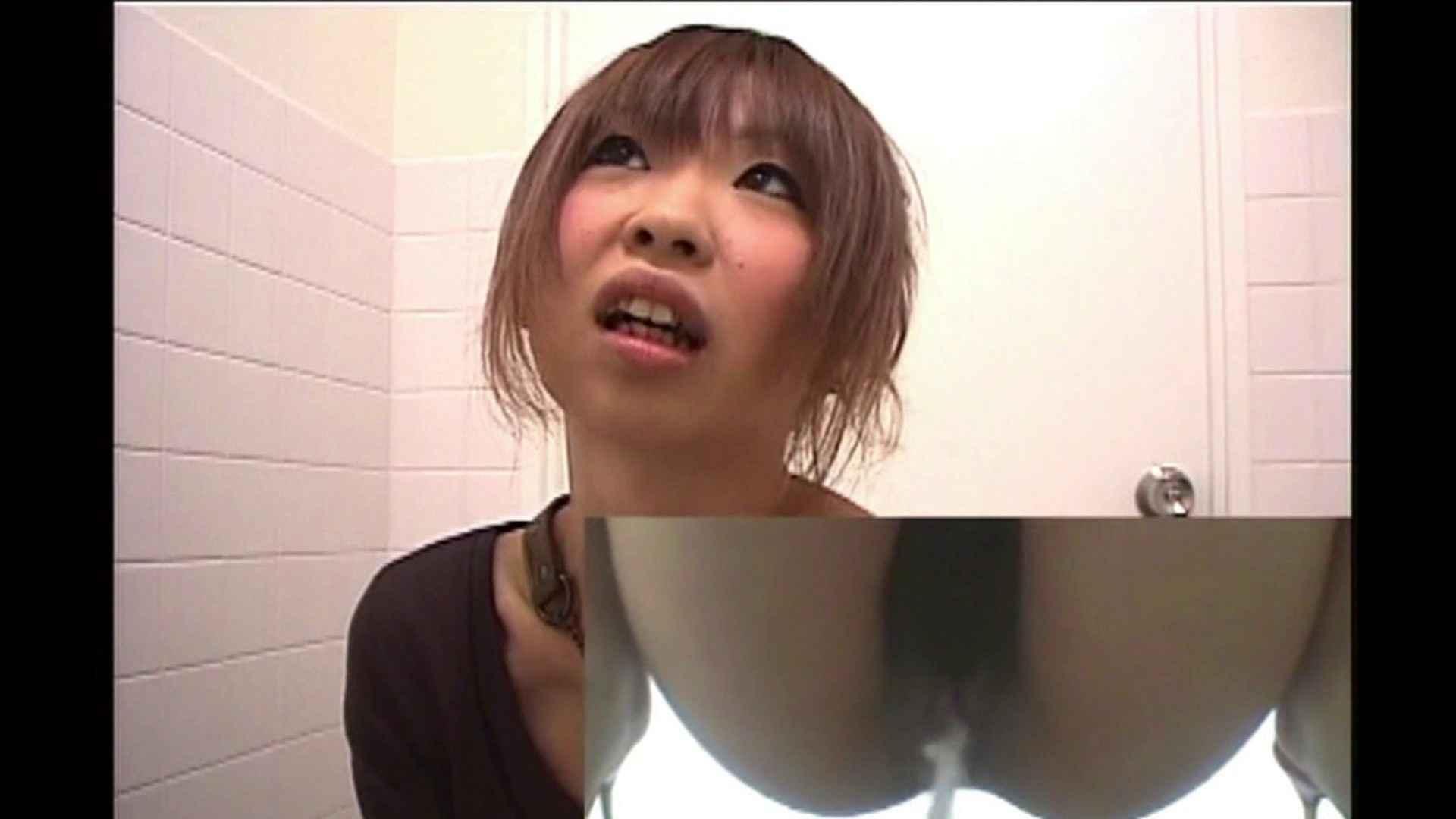 お漏らし寸前デパトイレ盗撮!Vol.03 女子トイレ エロ画像 84枚