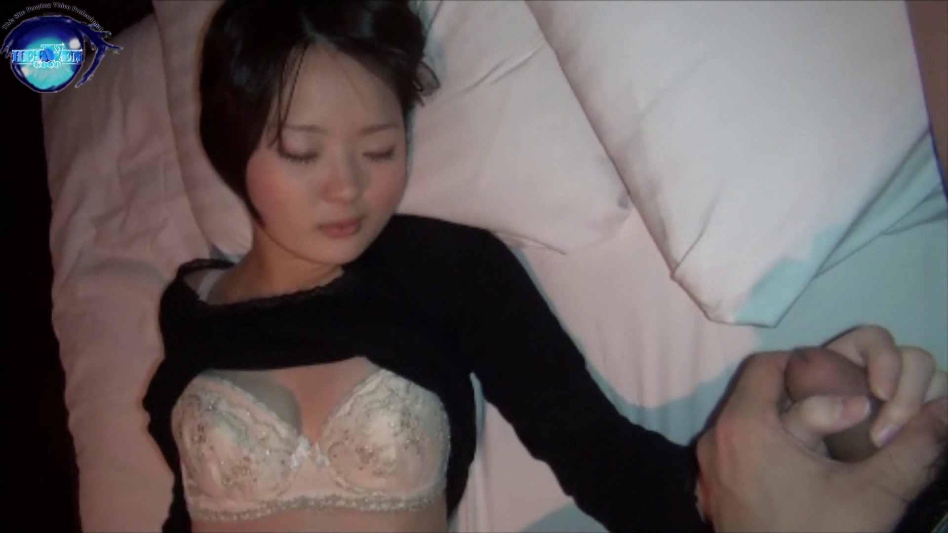 睡魔 シュウライ 第弐四話 前編 イタズラ   0  56枚