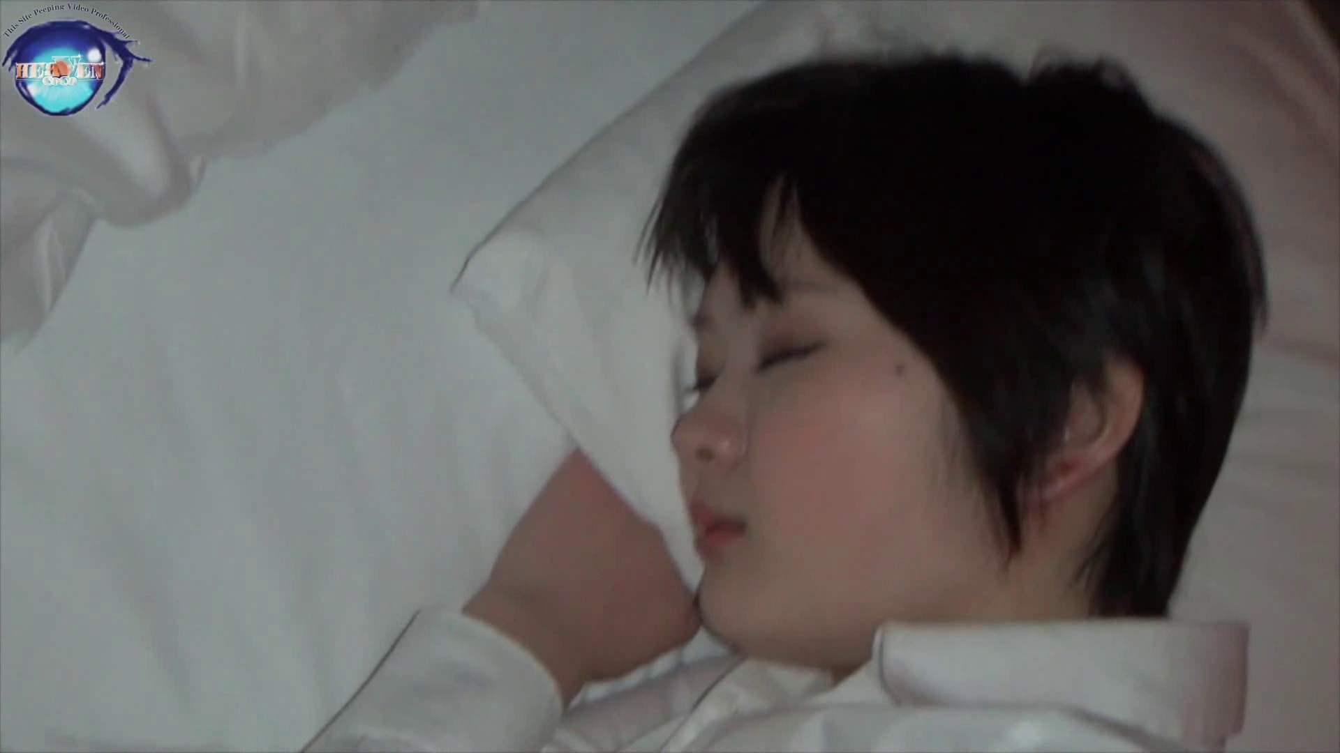 睡魔 シュウライ 第五七話  96枚