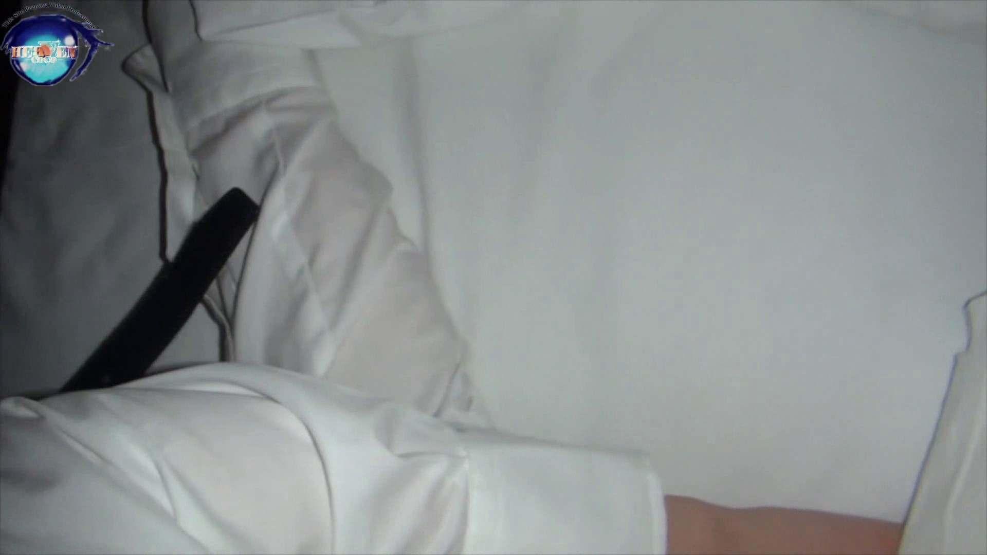 睡魔 シュウライ 第五七話 イタズラ | 0  96枚