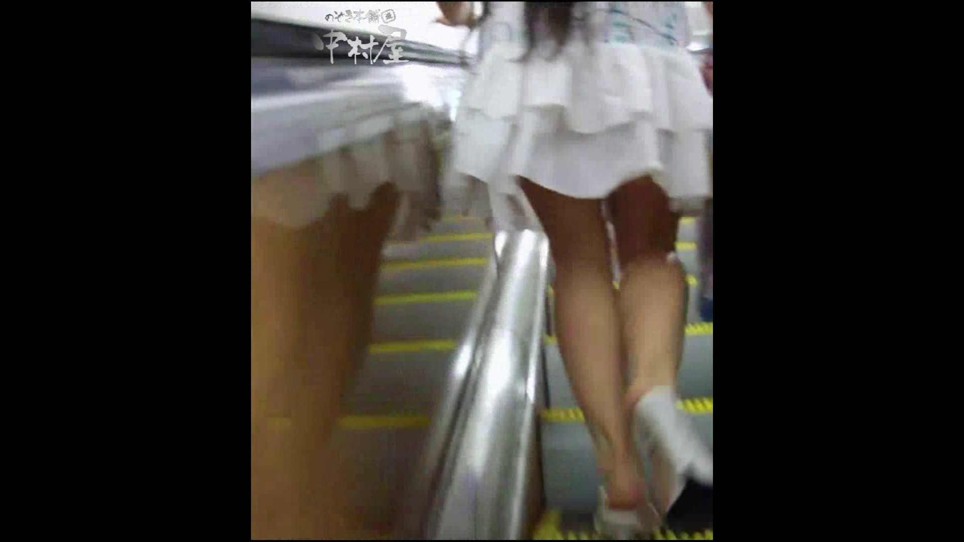 綺麗なモデルさんのスカート捲っちゃおう‼ vol23  35枚
