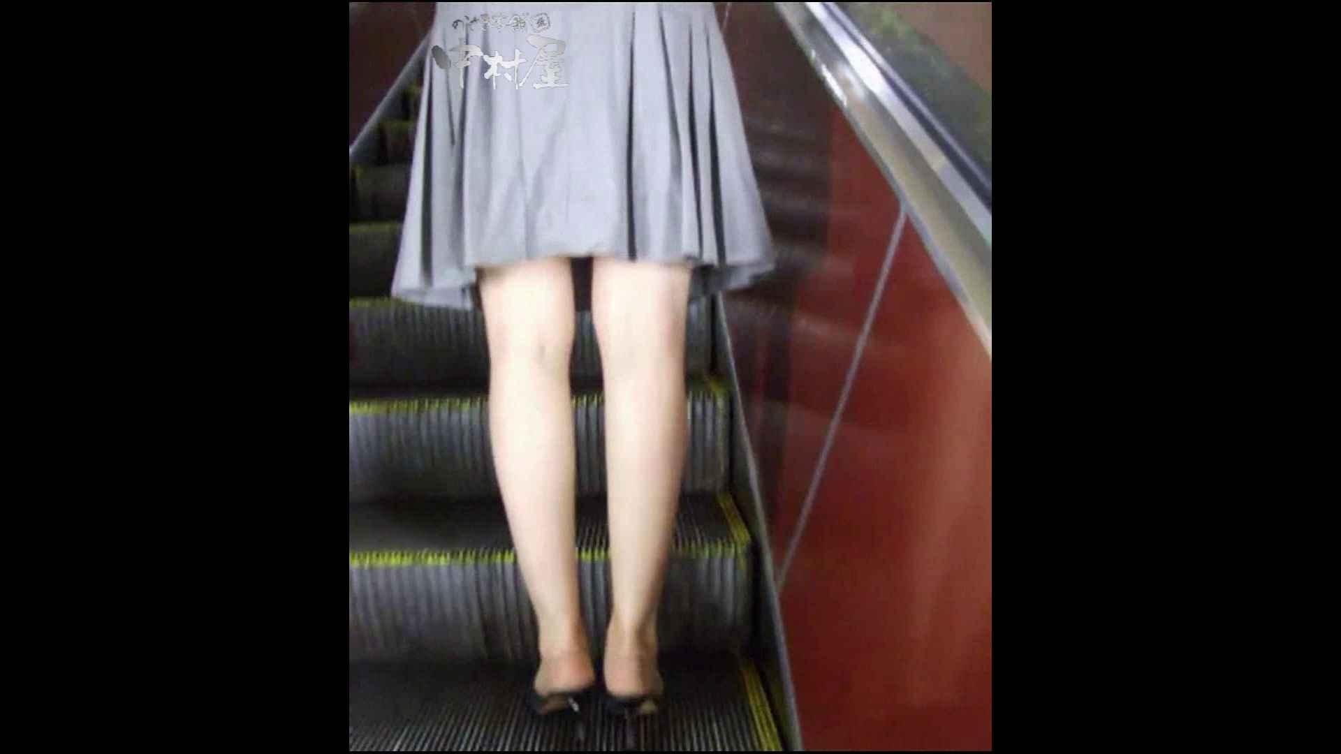 綺麗なモデルさんのスカート捲っちゃおう‼ vol23 エロいOL スケベ動画紹介 35枚