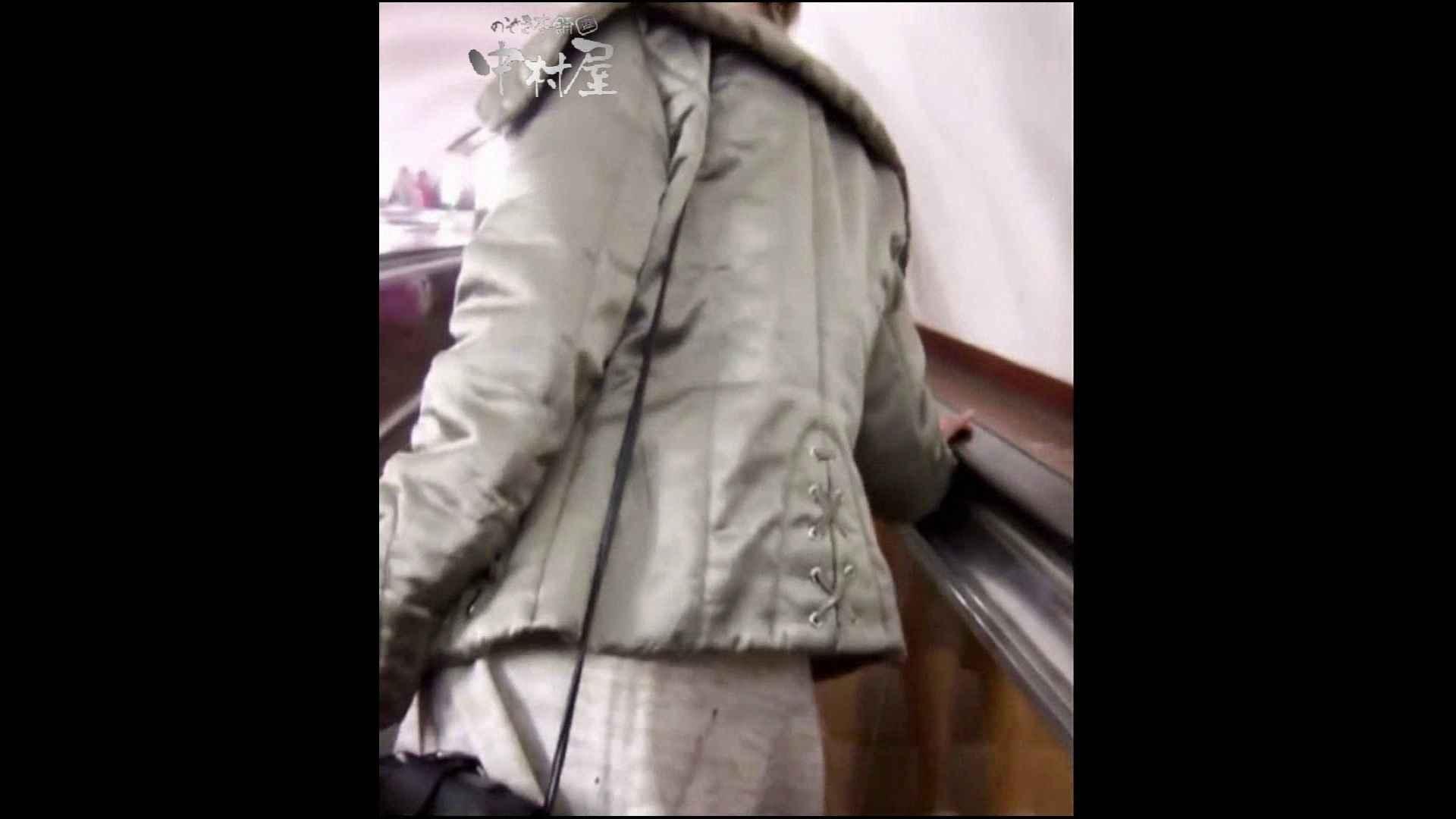 綺麗なモデルさんのスカート捲っちゃおう‼ vol23 エロいモデル スケベ動画紹介 35枚