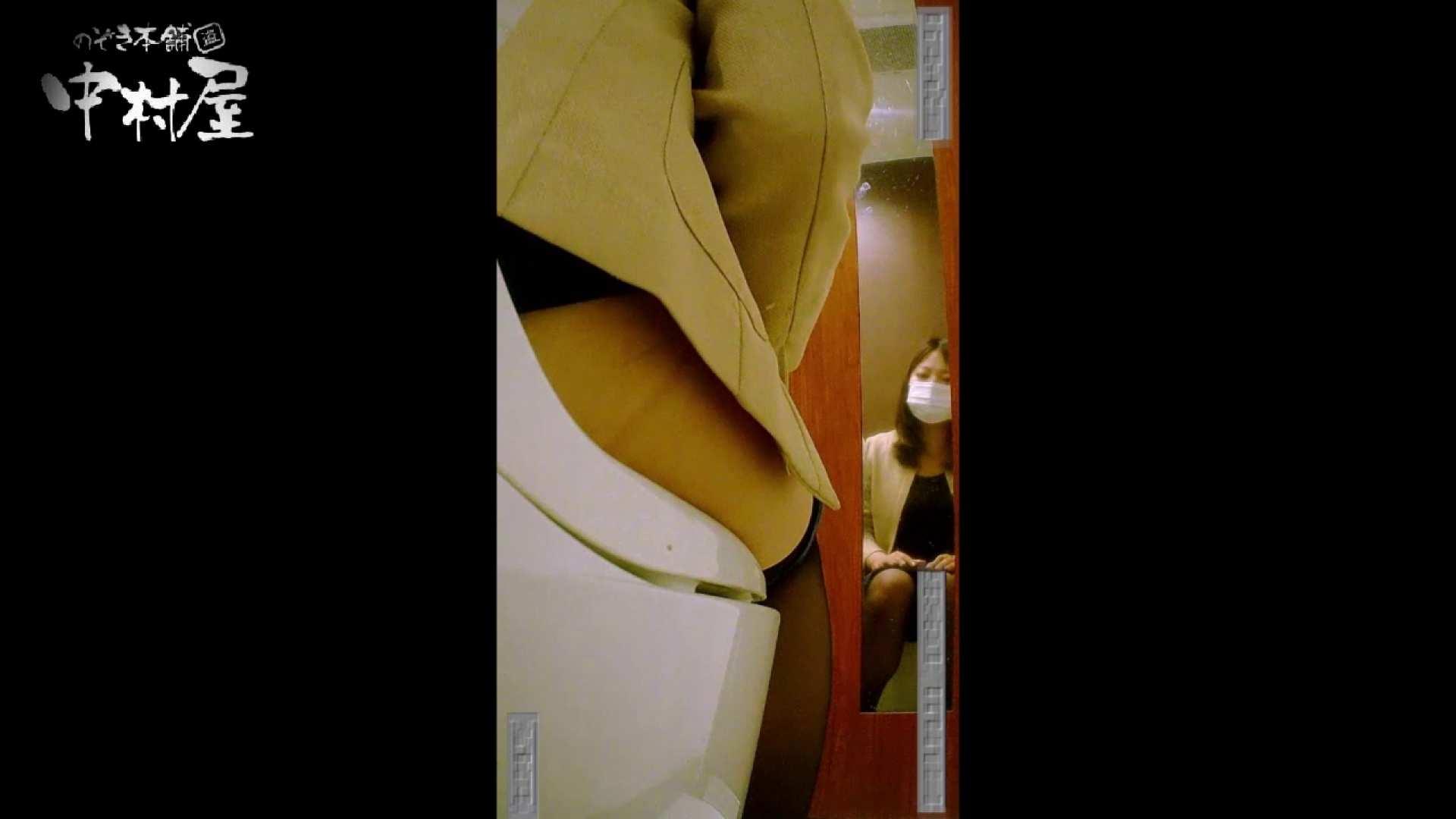 高画質トイレ盗撮vol.14 エロいOL | 0  92枚