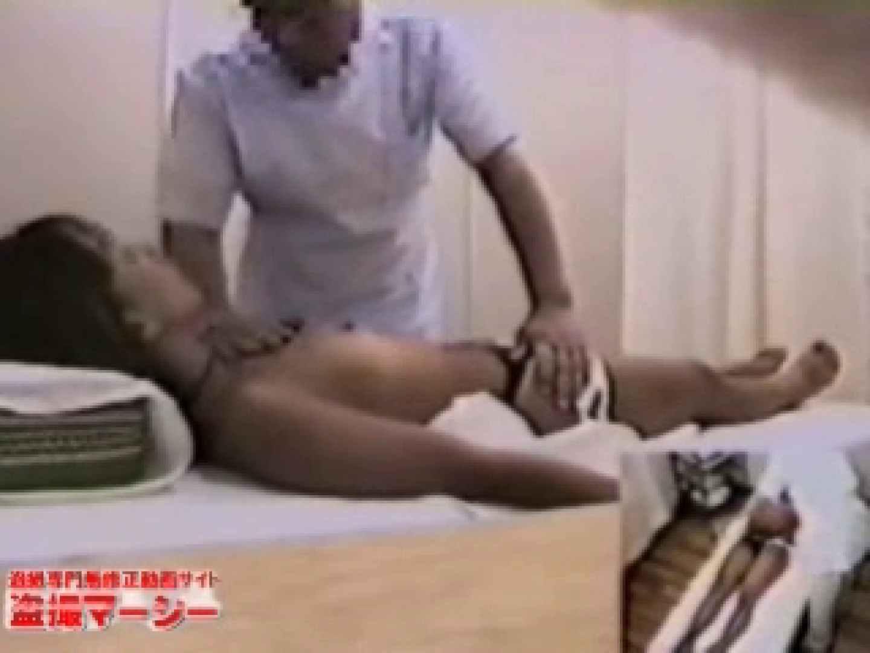 針灸院盗撮 テープ② ガールの盗撮 セックス画像 35枚