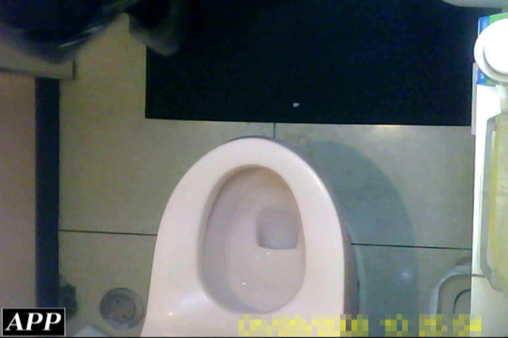 3視点洗面所 vol.50 オマンコ全開です 盗み撮り動画 86枚