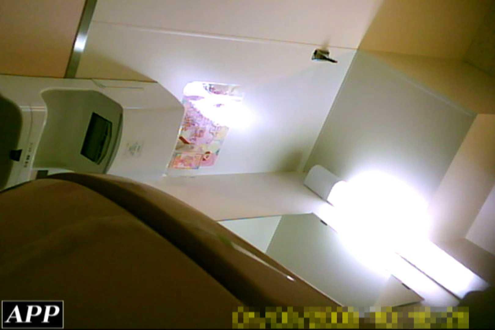 3視点洗面所 vol.57 ガールの盗撮 おまんこ動画流出 99枚