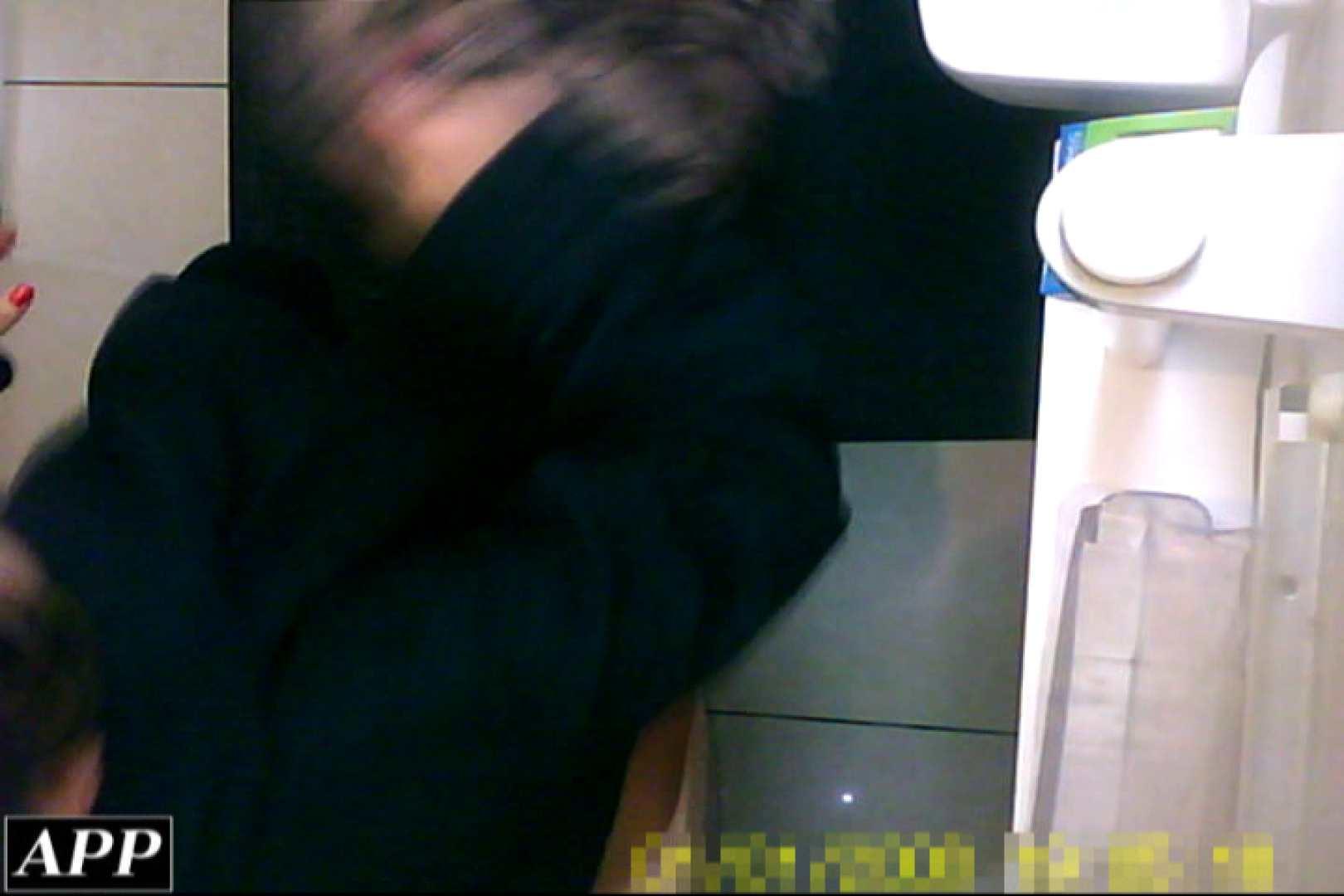 3視点洗面所 vol.57 洗面所 のぞき動画キャプチャ 99枚