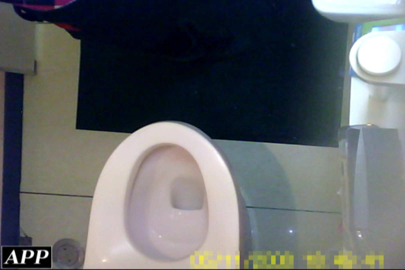 3視点洗面所 vol.60 肛門から・・ エロ画像 91枚