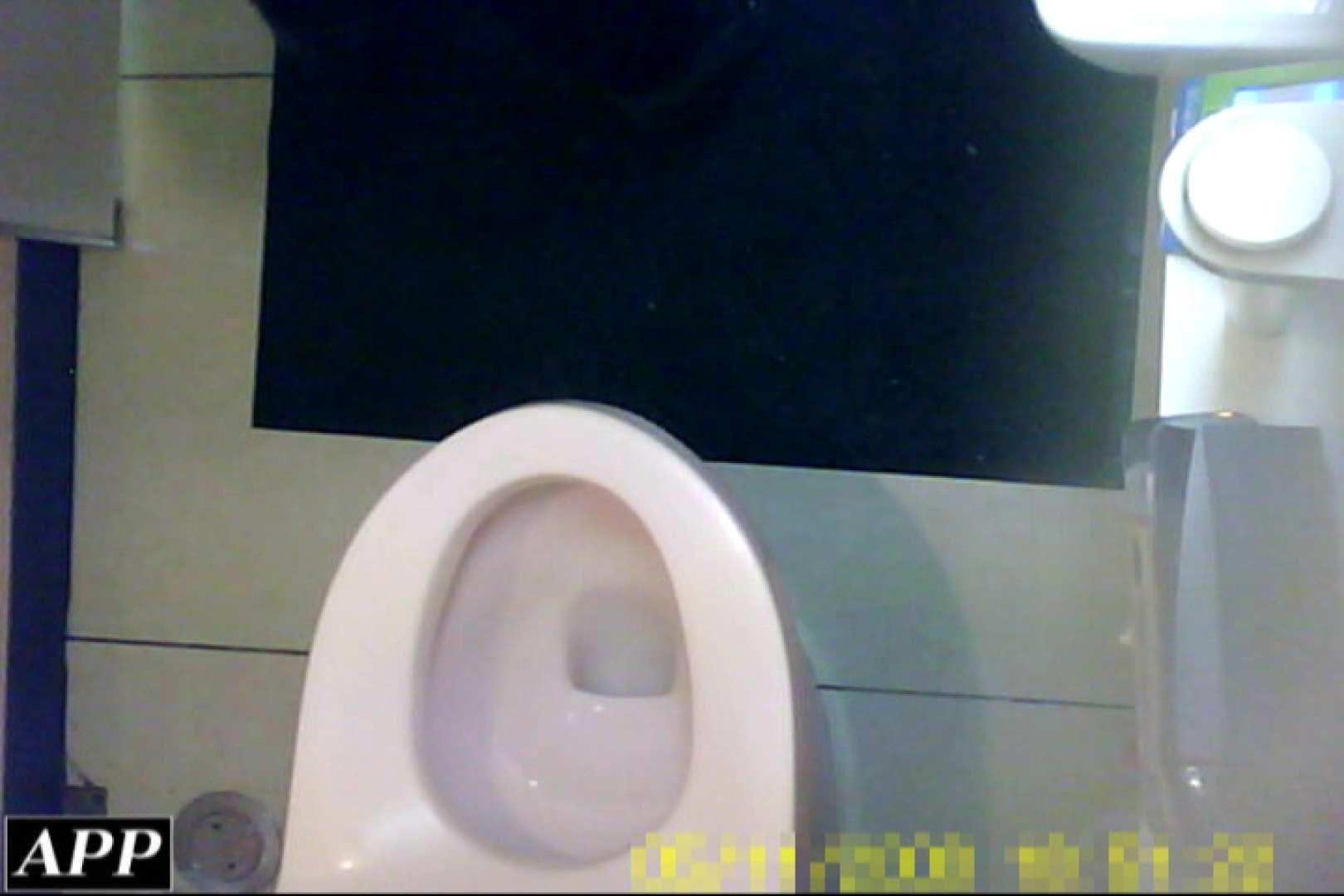 3視点洗面所 vol.60 オマンコ全開です | 0  91枚