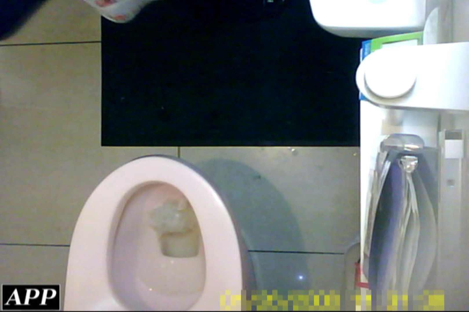 3視点洗面所 vol.104 肛門から・・ AV動画キャプチャ 25枚
