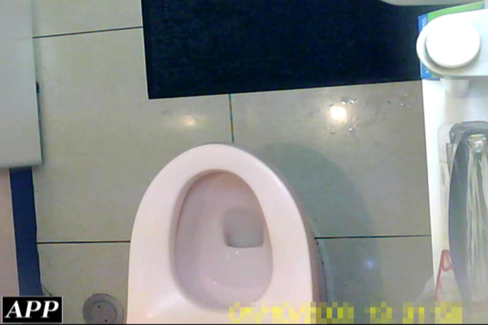 3視点洗面所 vol.136 エロいOL   0  40枚