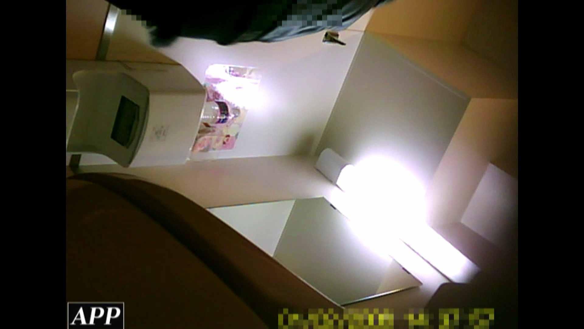 三つ目で盗撮 vol.23 ガールの盗撮 おめこ無修正動画無料 89枚