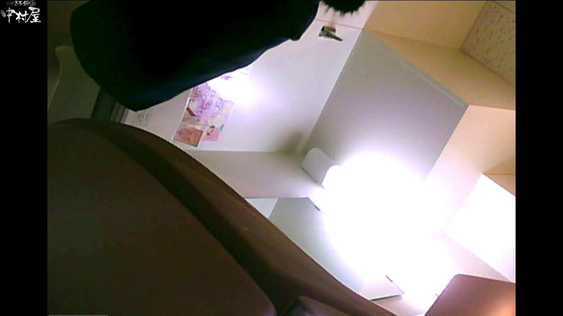 三つ目で盗撮 vol.44 ガールの盗撮 オメコ動画キャプチャ 107枚