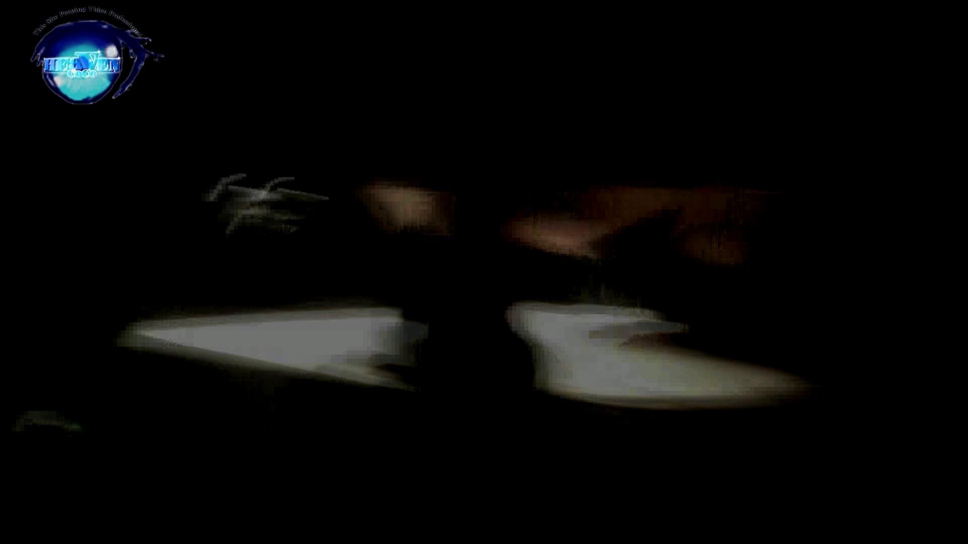 GOD HAND ファッションショッピングセンター盗撮vol.05 エロい美人 おめこ無修正動画無料 35枚
