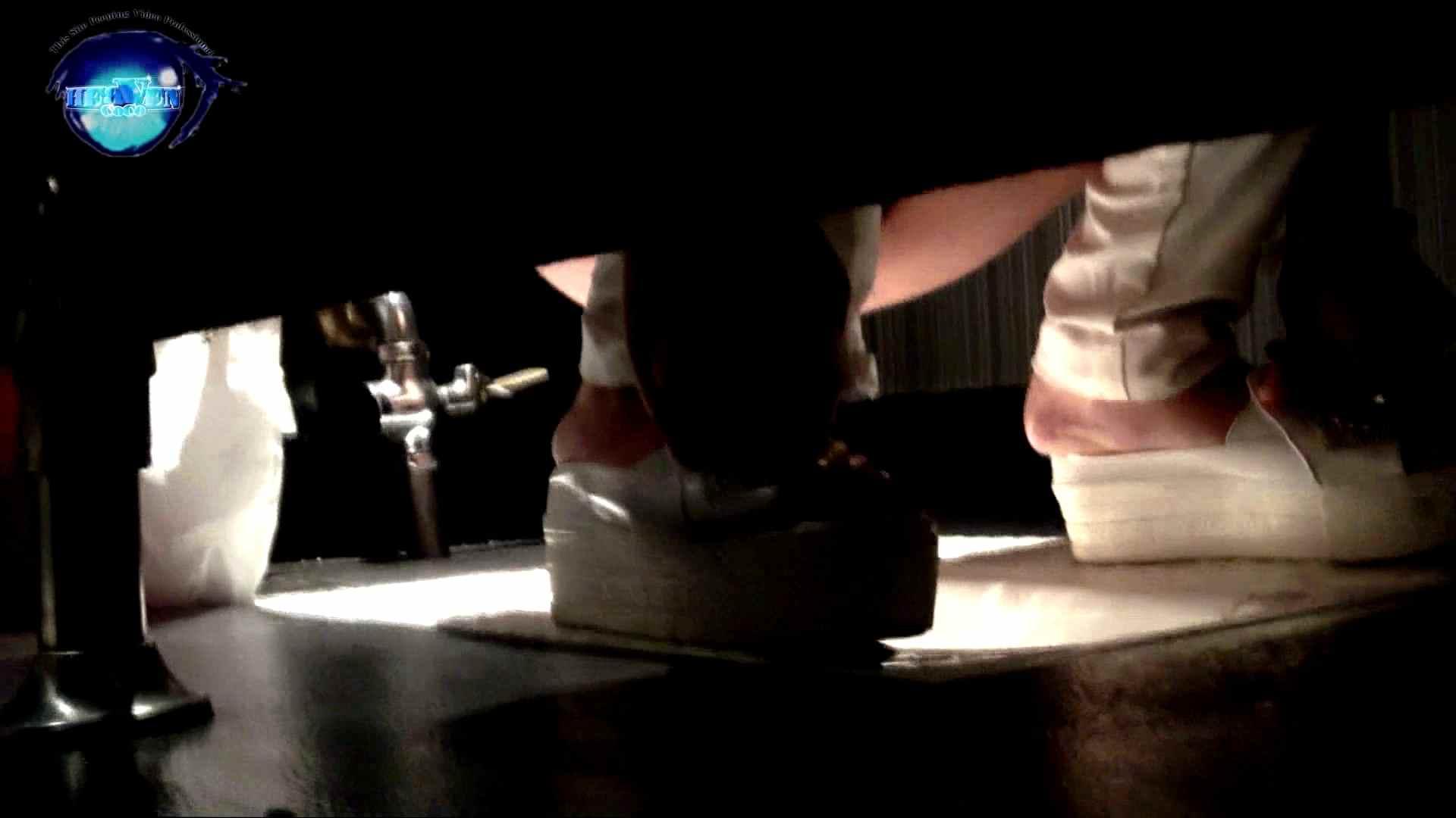 GOD HAND ファッションショッピングセンター盗撮vol.06 エロい美人 すけべAV動画紹介 91枚