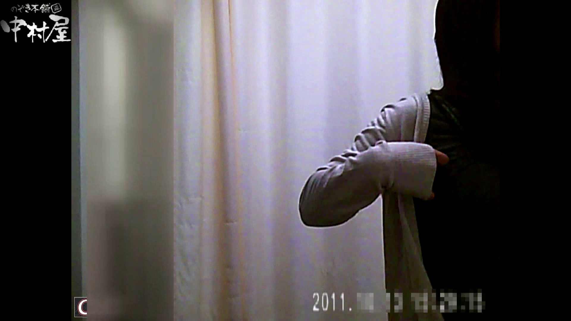 激ヤバ健康診断!着替えの一部始終.vol.56※本編ボカシ・目線無し 裸体 盗撮画像 79枚