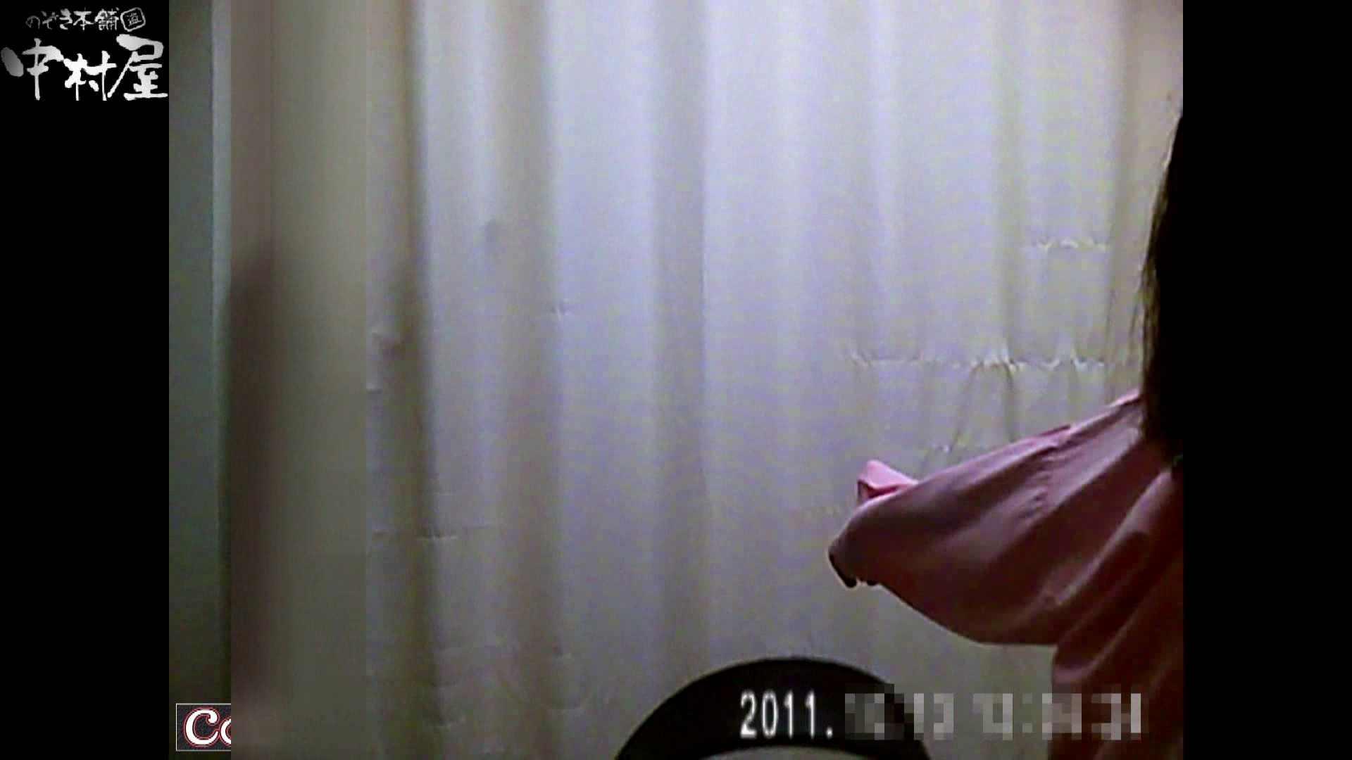 激ヤバ健康診断!着替えの一部始終.vol.56※本編ボカシ・目線無し エロいOL 盗撮画像 79枚