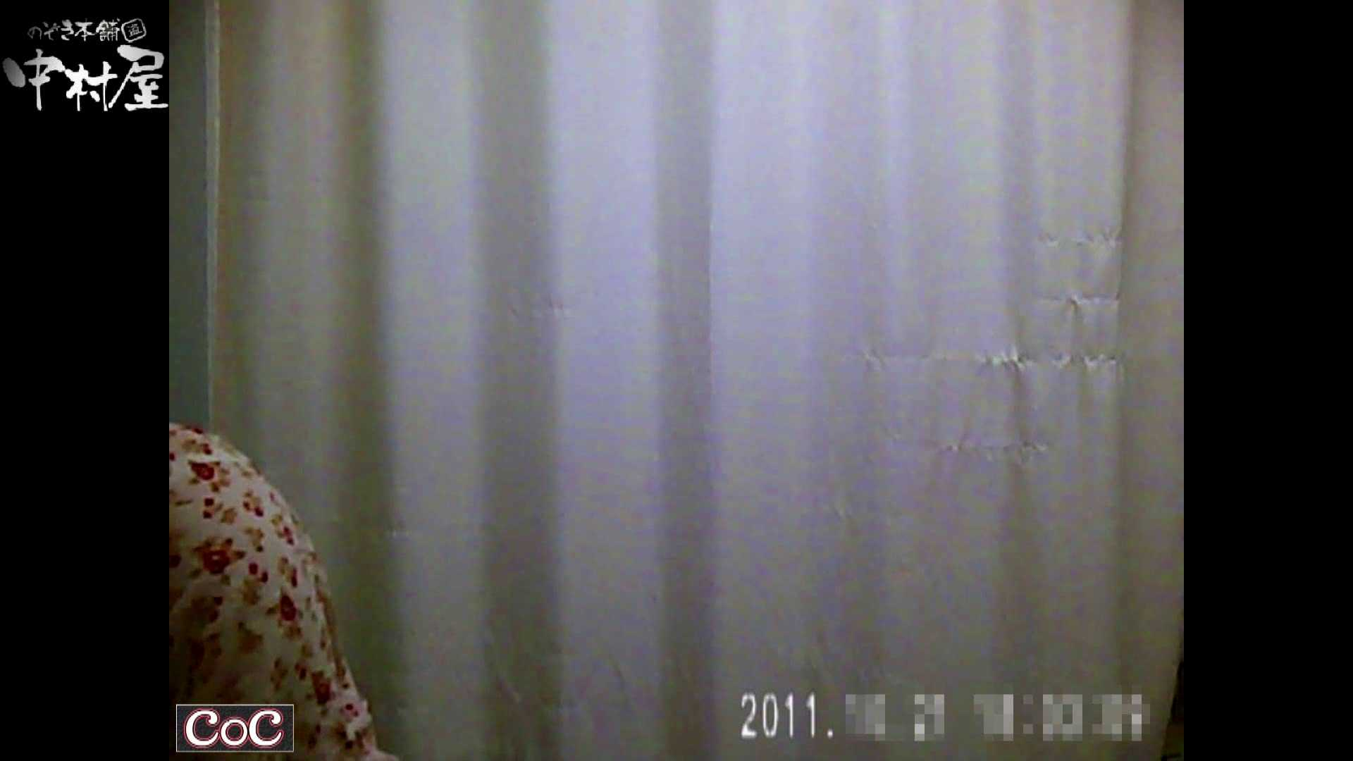 激ヤバ健康診断!着替えの一部始終.vol.66※本編ボカシ・目線無し ギャル着替え オメコ無修正動画無料 25枚