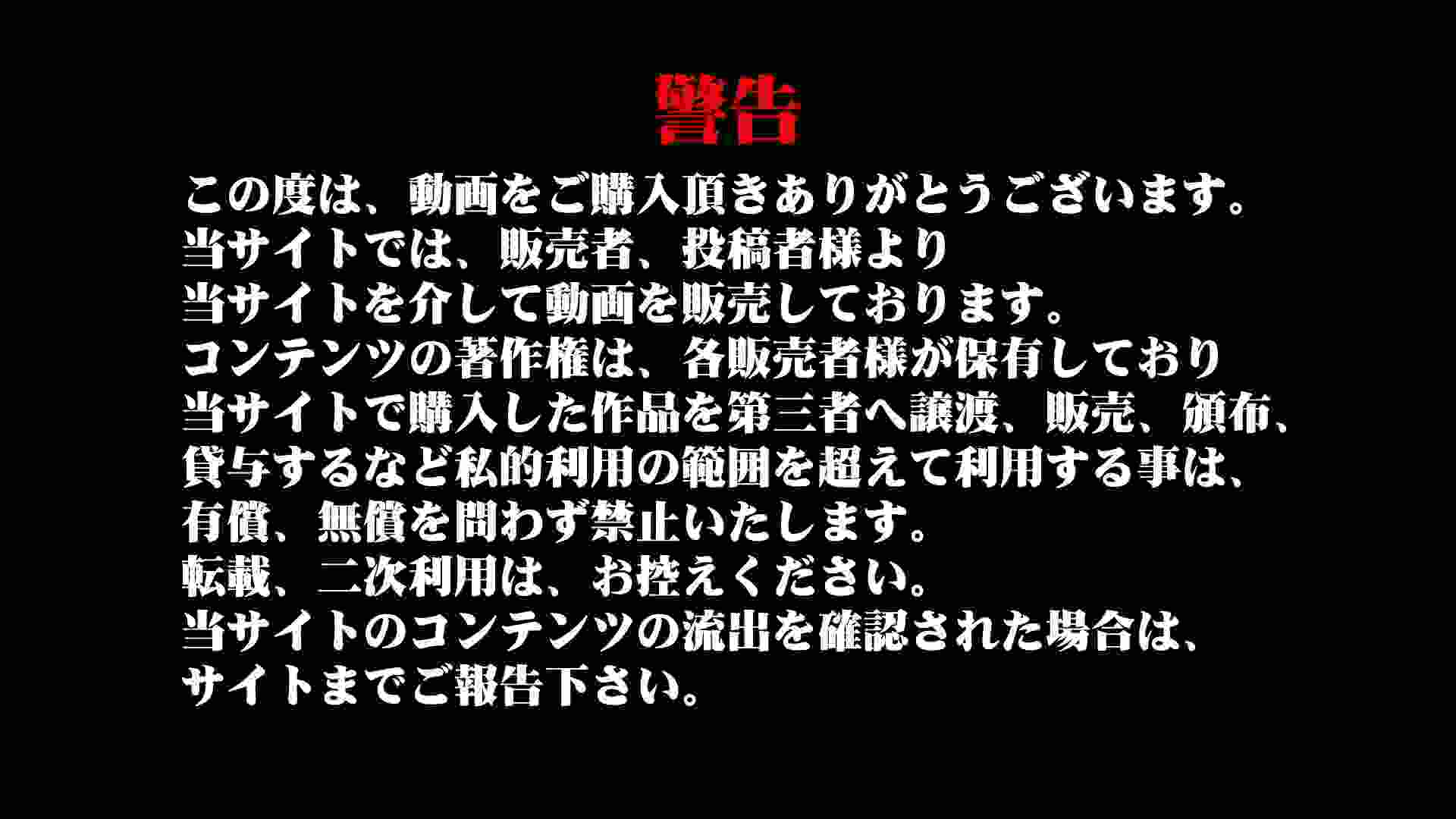 GOD HAND 芸術大学盗撮‼vol.45 ガールの盗撮   0  92枚