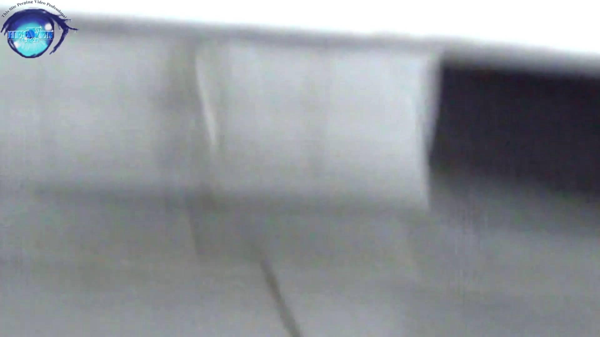 GOD HAND 芸術大学盗撮‼vol.45 投稿 AV無料動画キャプチャ 92枚