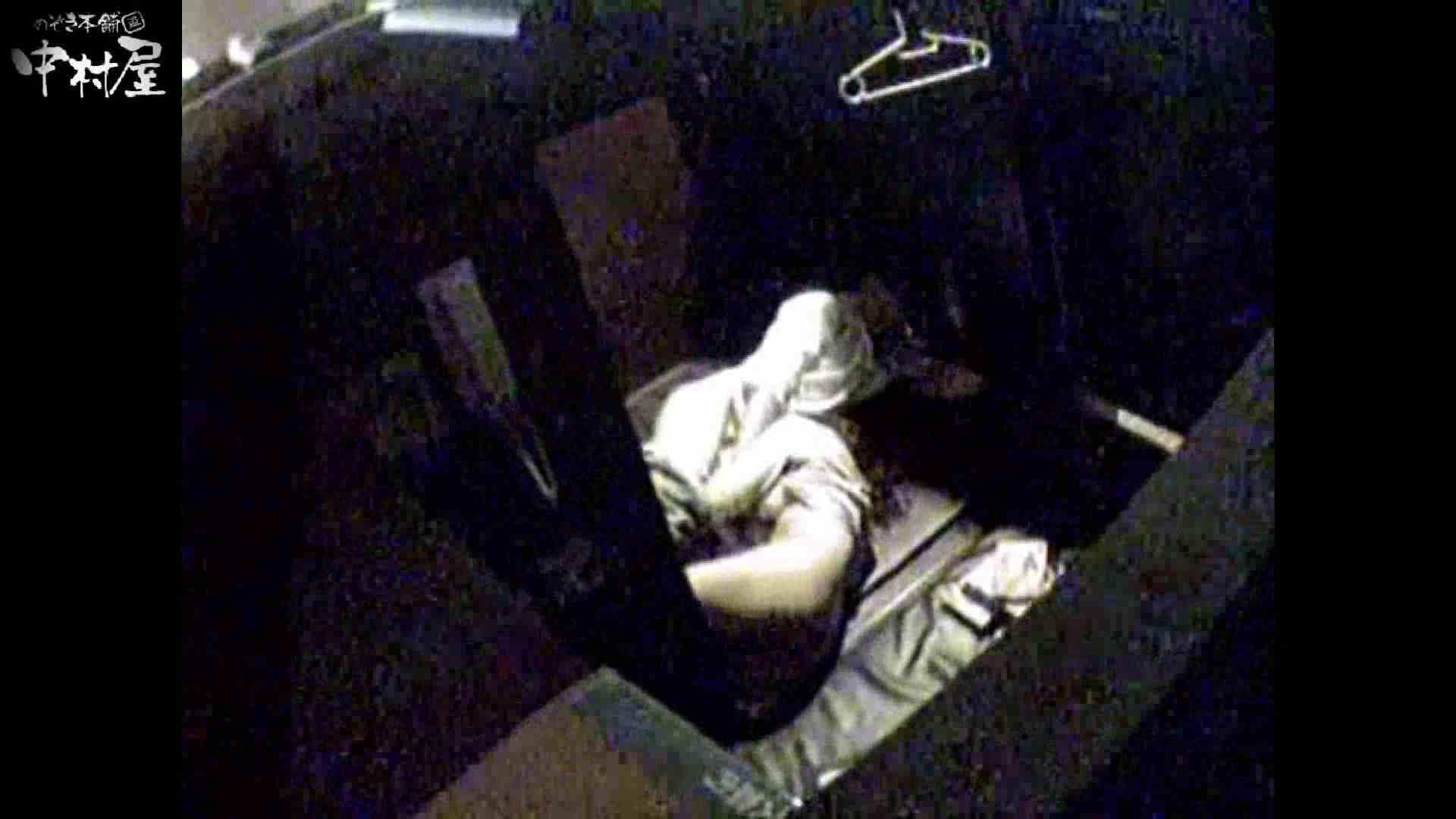インターネットカフェの中で起こっている出来事 vol.014 卑猥 おめこ無修正画像 95枚