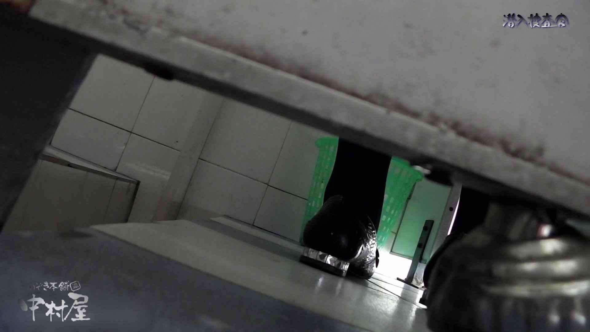 なんだこれ!27 穴の真下に、レンズを向けてみました。前編 潜入 盗撮動画紹介 67枚