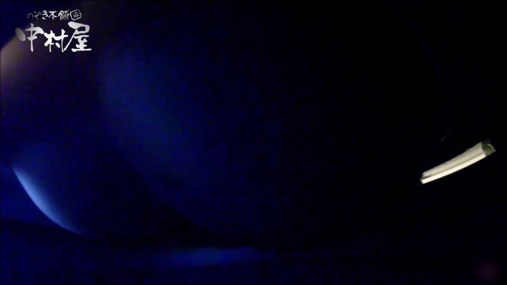 女子トイレ盗撮~某ファミレス編~vol.07 エロいOL 戯れ無修正画像 56枚