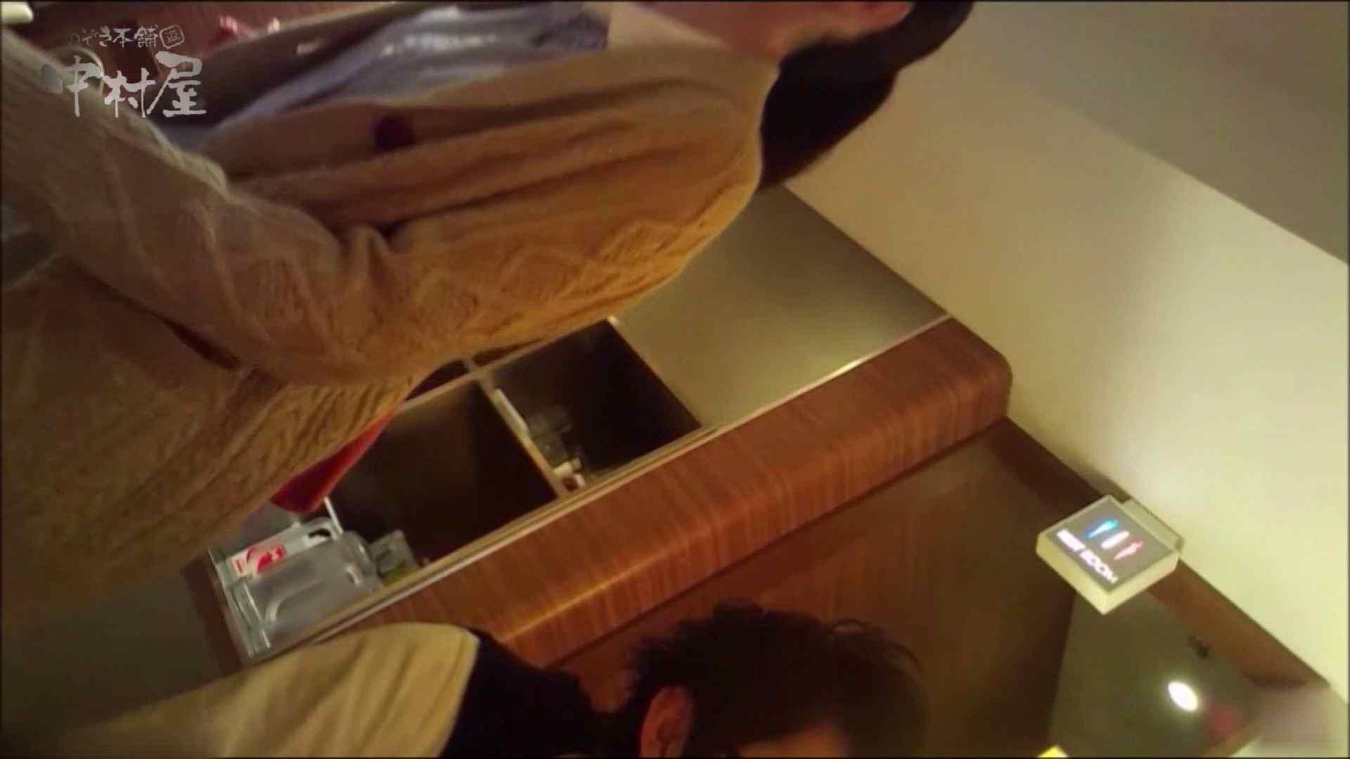 女子トイレ盗撮~某ファミレス編~vol.39 ガールの盗撮 のぞき動画キャプチャ 92枚