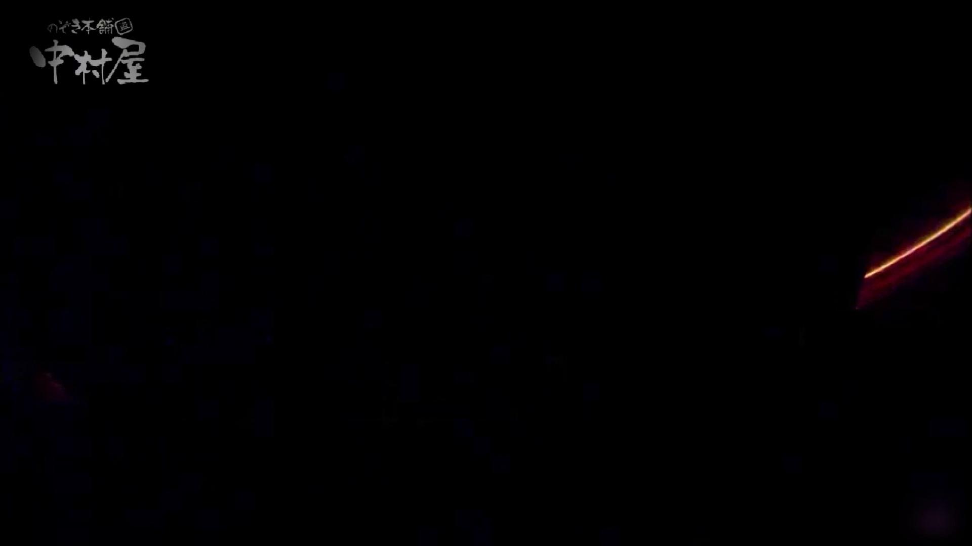 女子トイレ盗撮~某ファミレス編~vol.39 0 | 0  92枚