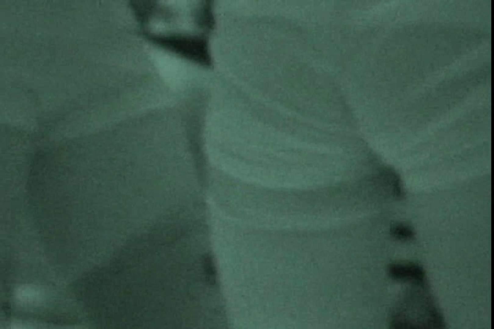 赤外線ムレスケバレー(汗) vol.11 0   0  33枚
