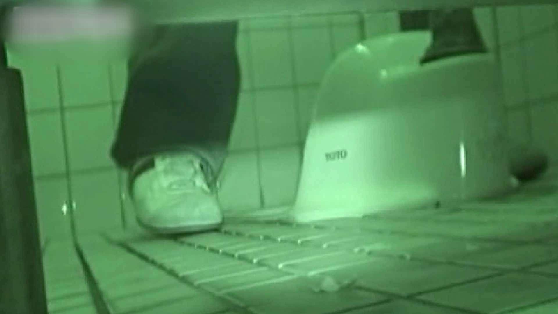 ロックハンドさんの盗撮記録File.63 潜入 女性器鑑賞 48枚