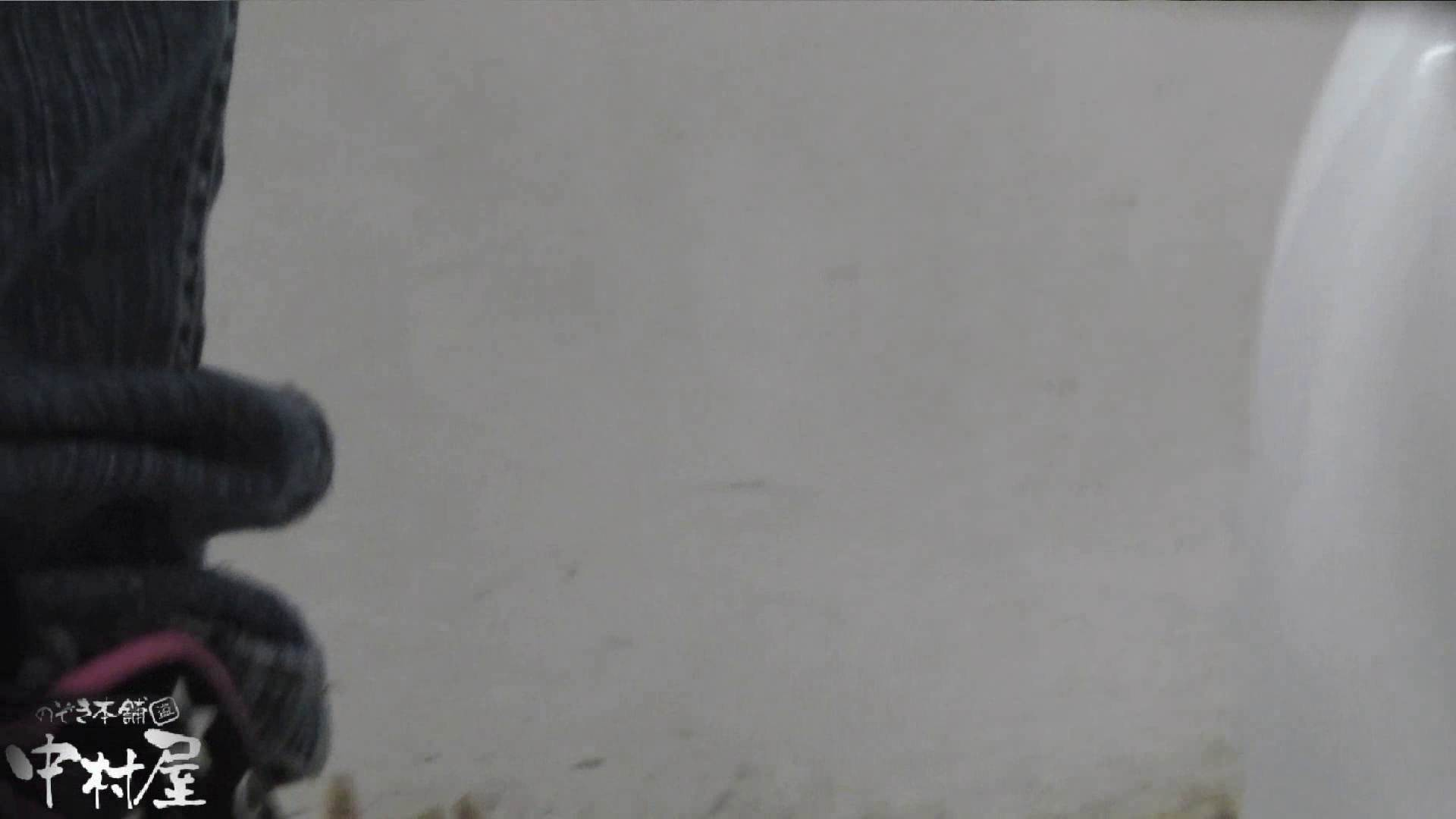 vol.12 命がけ潜伏洗面所! ツイてるね♥ 潜入 オマンコ無修正動画無料 24枚